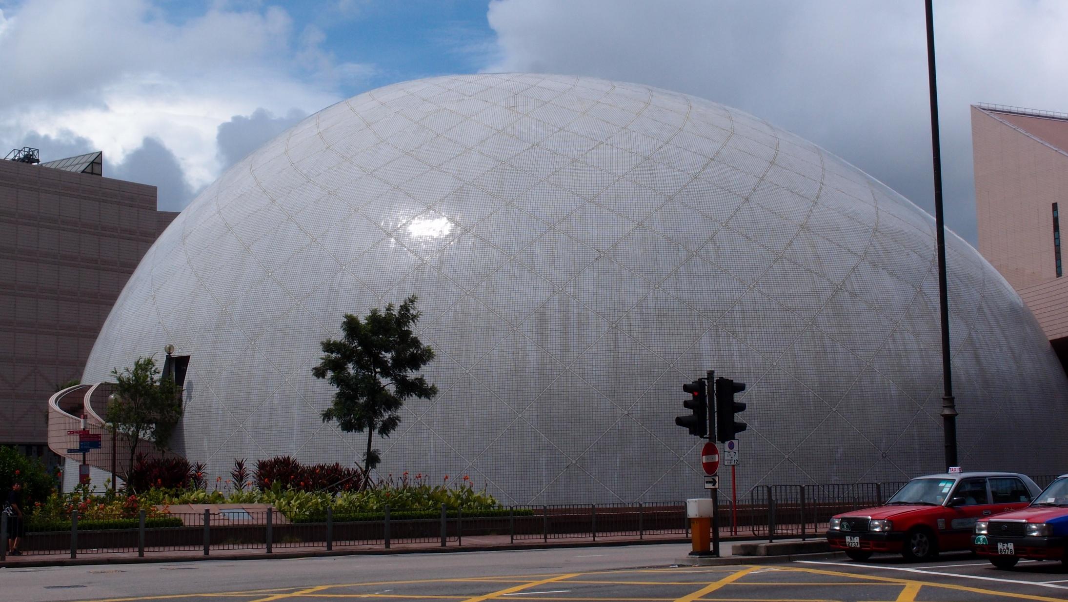 The Space Museum Hong Kong