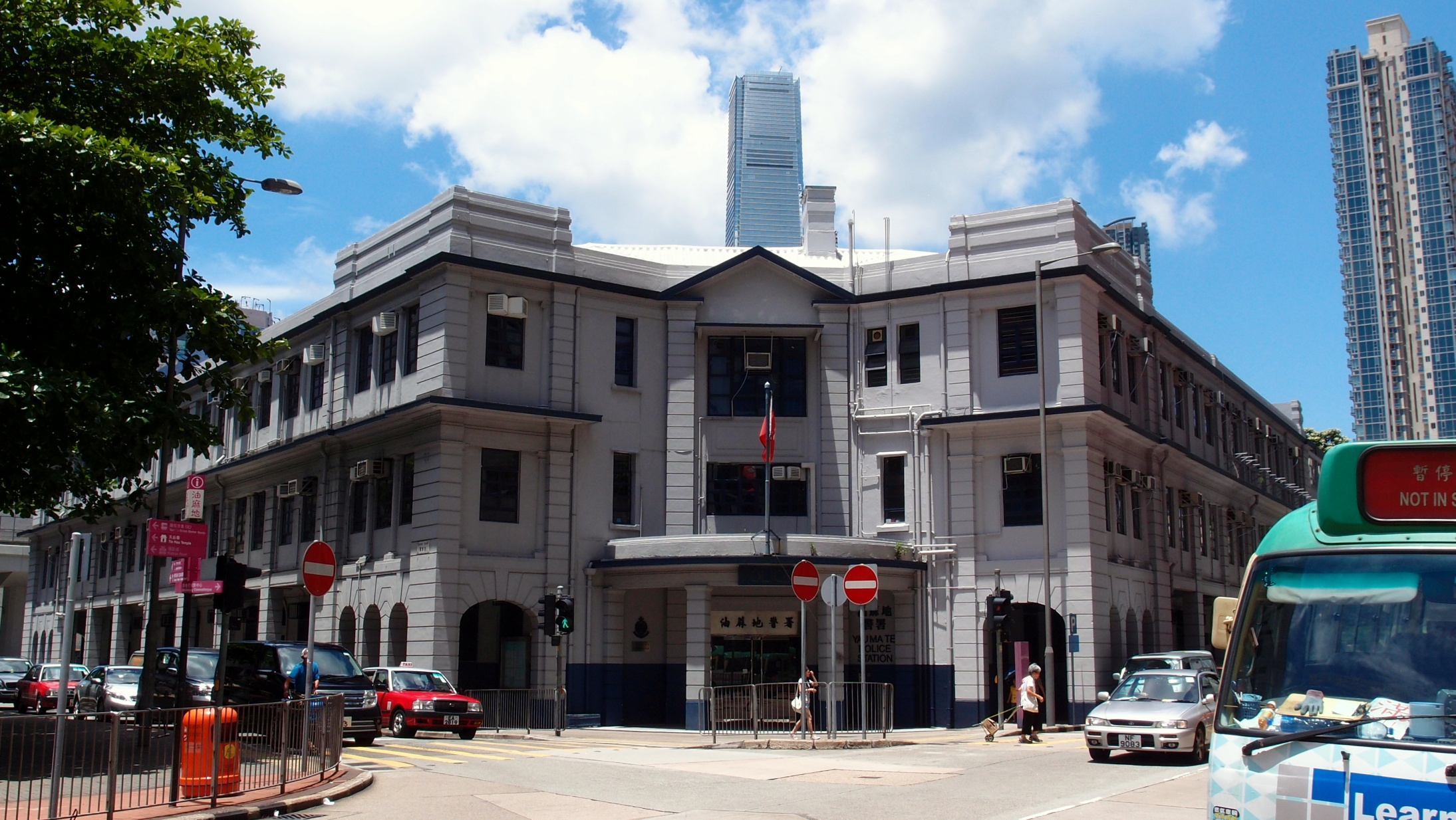 The old and the new, ICC our tallest building behind the very old Yaumatei Police Station (circa. 1922)