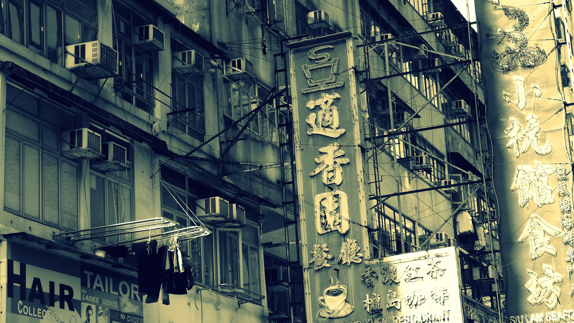 A street in Kowloon