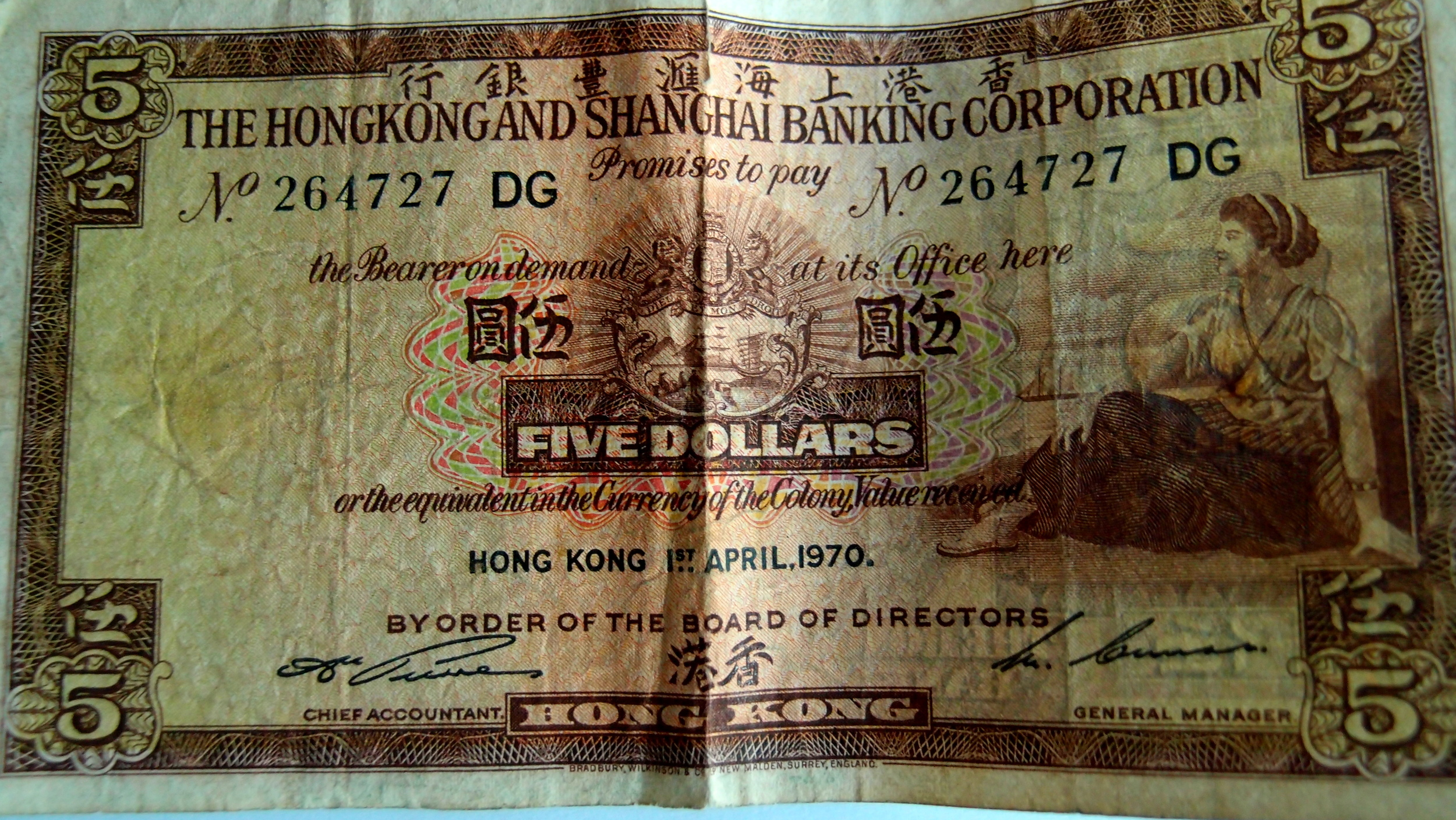 I imagine it is NOT a rare banknote but I have not seen one since the 1970's.