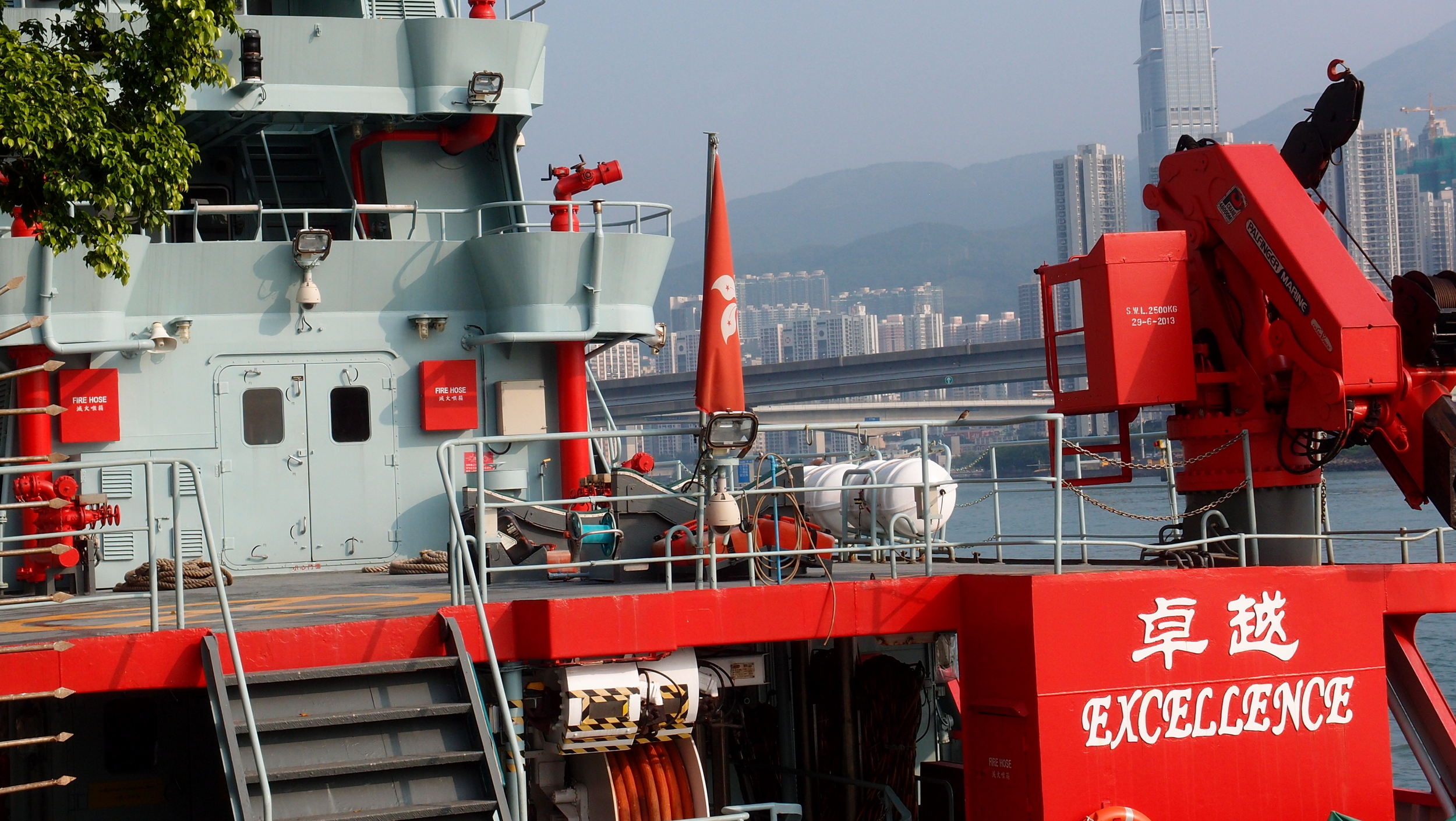 The Excellence Fire Boat