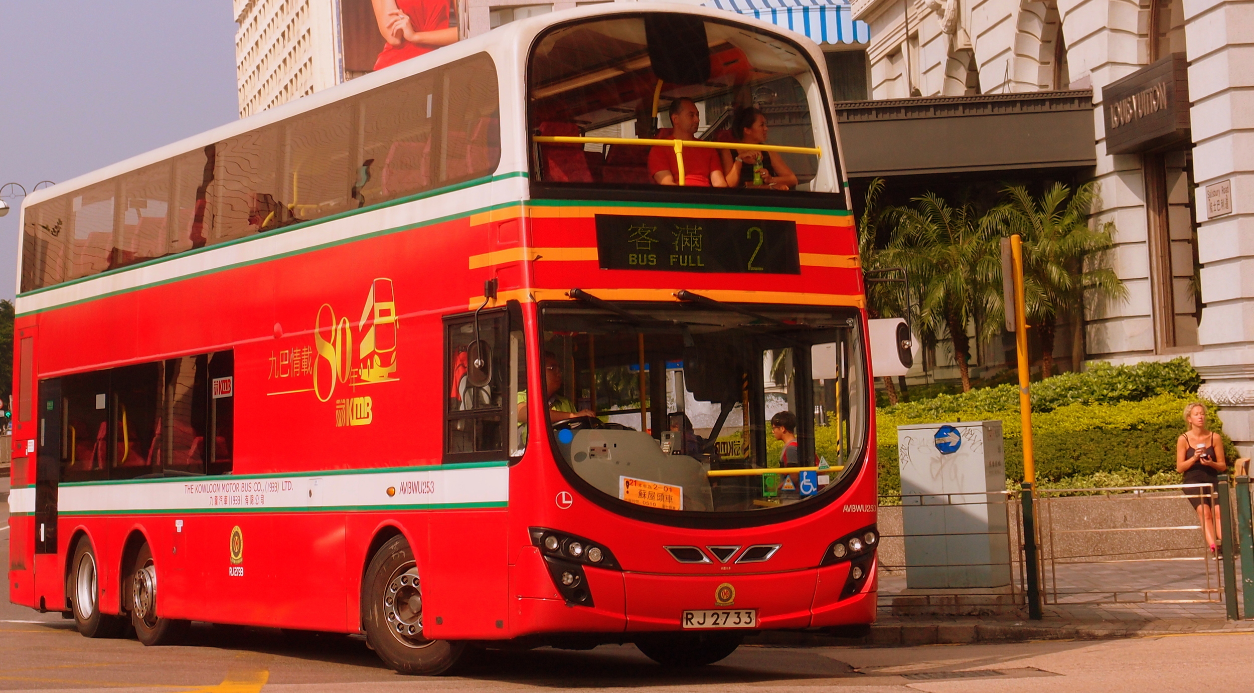 The 80th Anniversary bus of the Kowloon Motor Bus Company next to the Peninsula Hotel