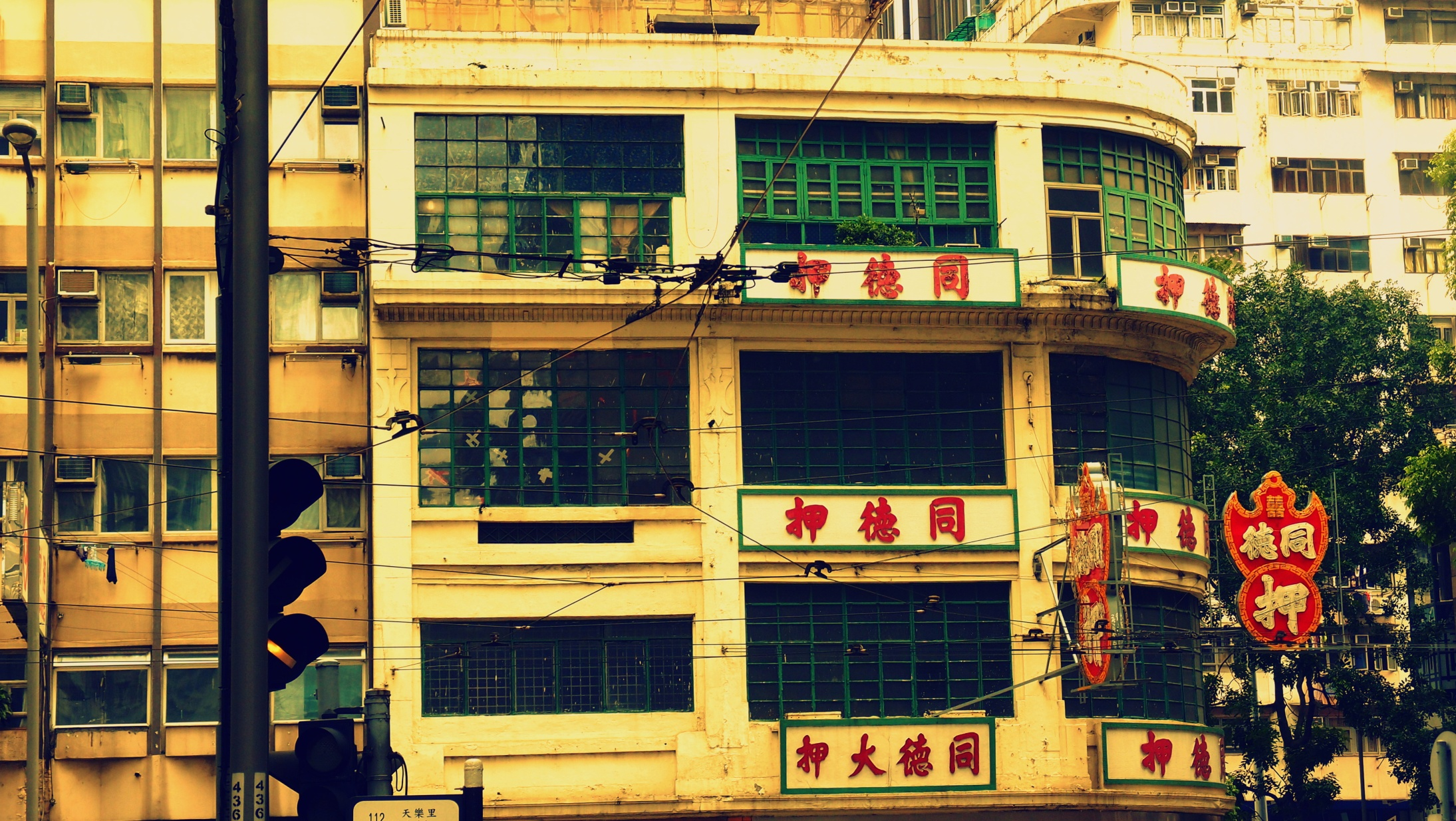 A very old and dodgy looking building near Causeway Bay.