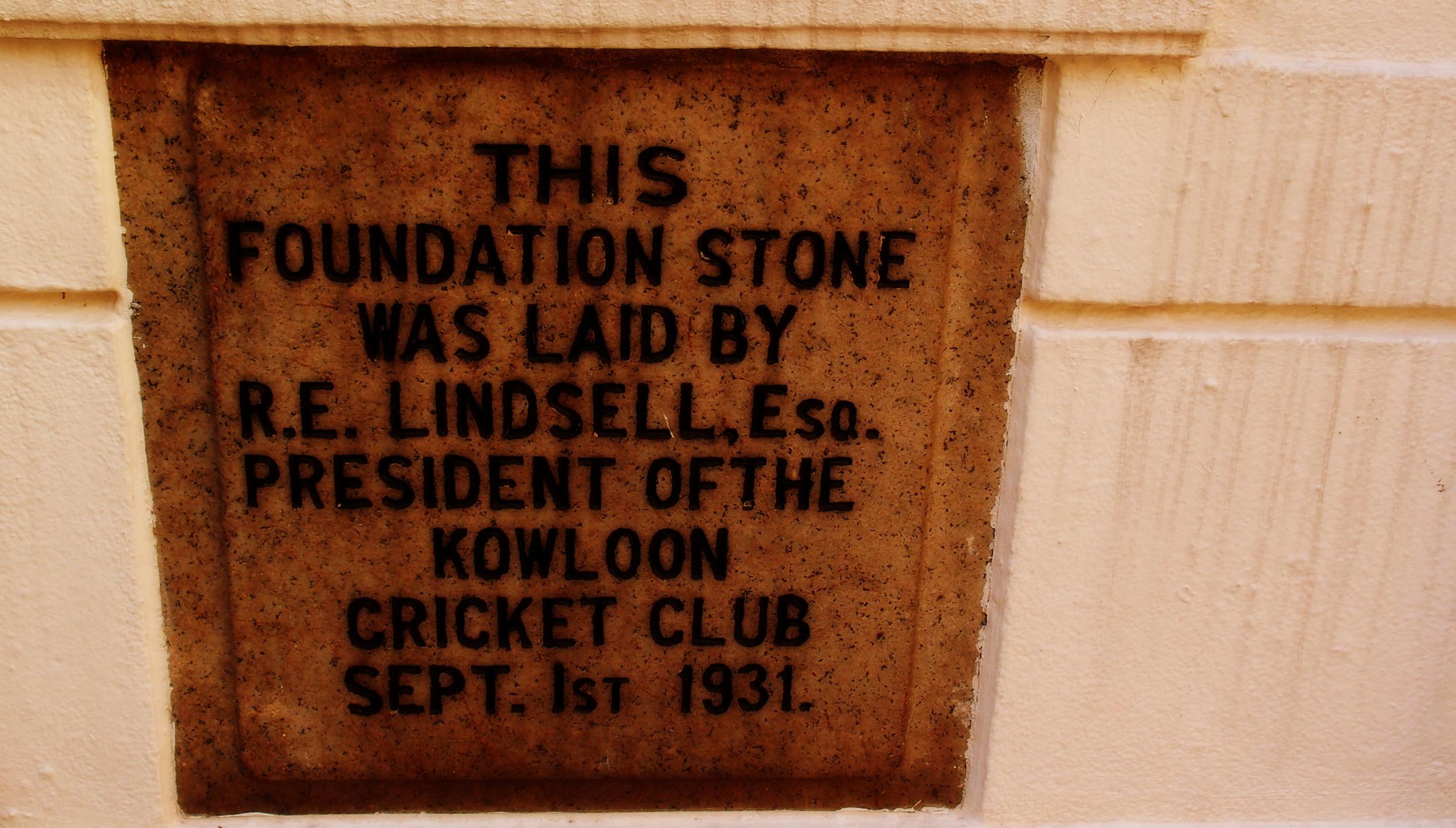 The legendary Kowloon Cricket Club