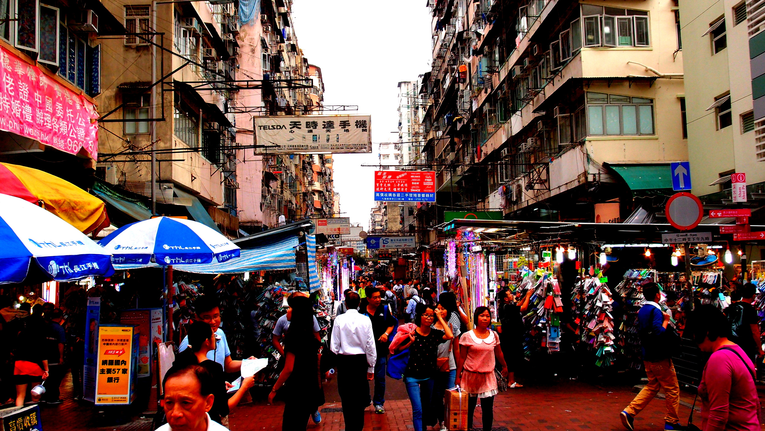 "I have always been a fan of the 2nd hand goods markets in Sham Shui Po in Kowloon, it is really interesting just pottering around and picking up ""stuff"""