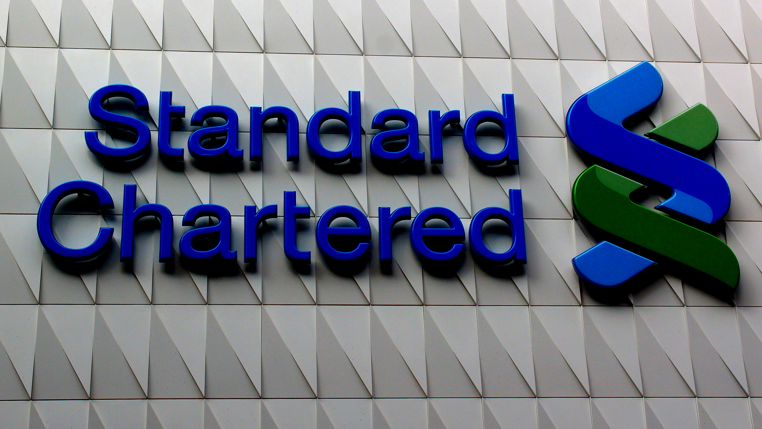 The Standard Chartered Bank in Hong Kong is aggressively opening new branches in Hong Kong, I like their logo and colour scheme.