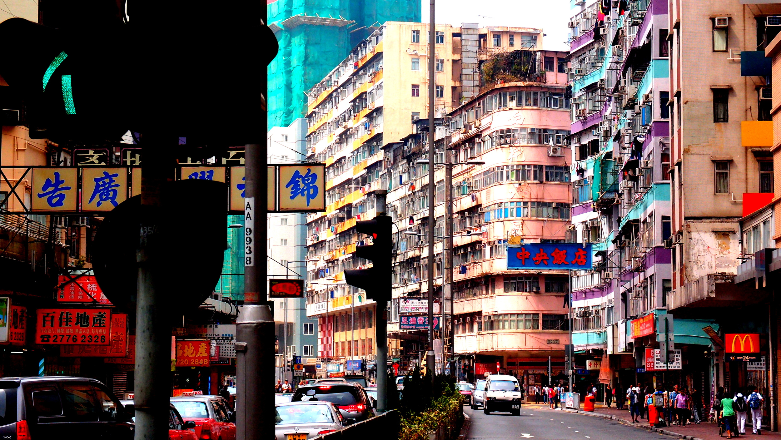"Sham Shui Po in Kowloon still has a very ""run down"" feel to it but it is a great place to explore."