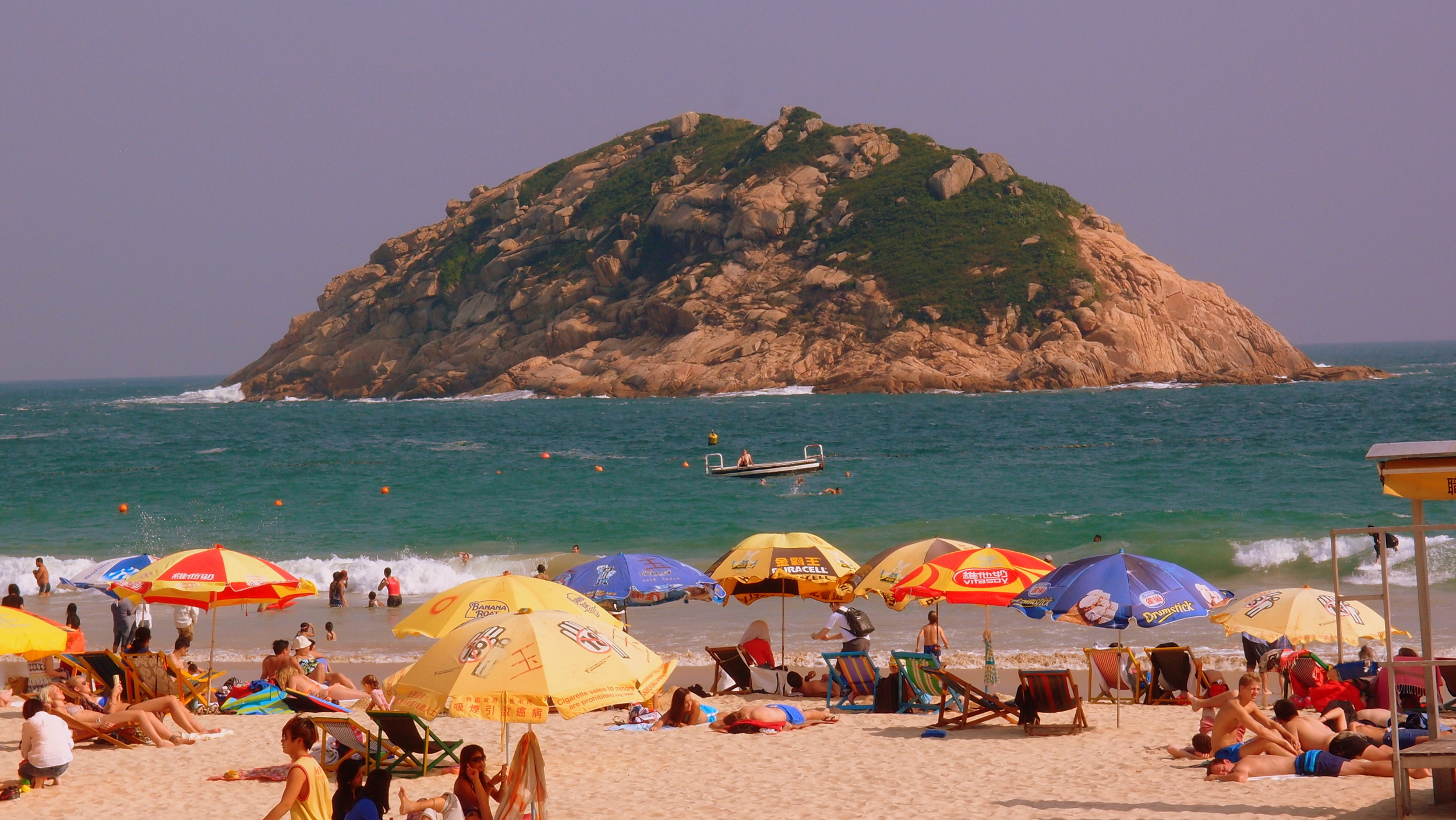 This is Shek O Beach at the eastern end of Hong Kong Island, super fine sand, big waves and a friendly atmosphere, a bit of a sod to get to but that is a minor issue - terrific!