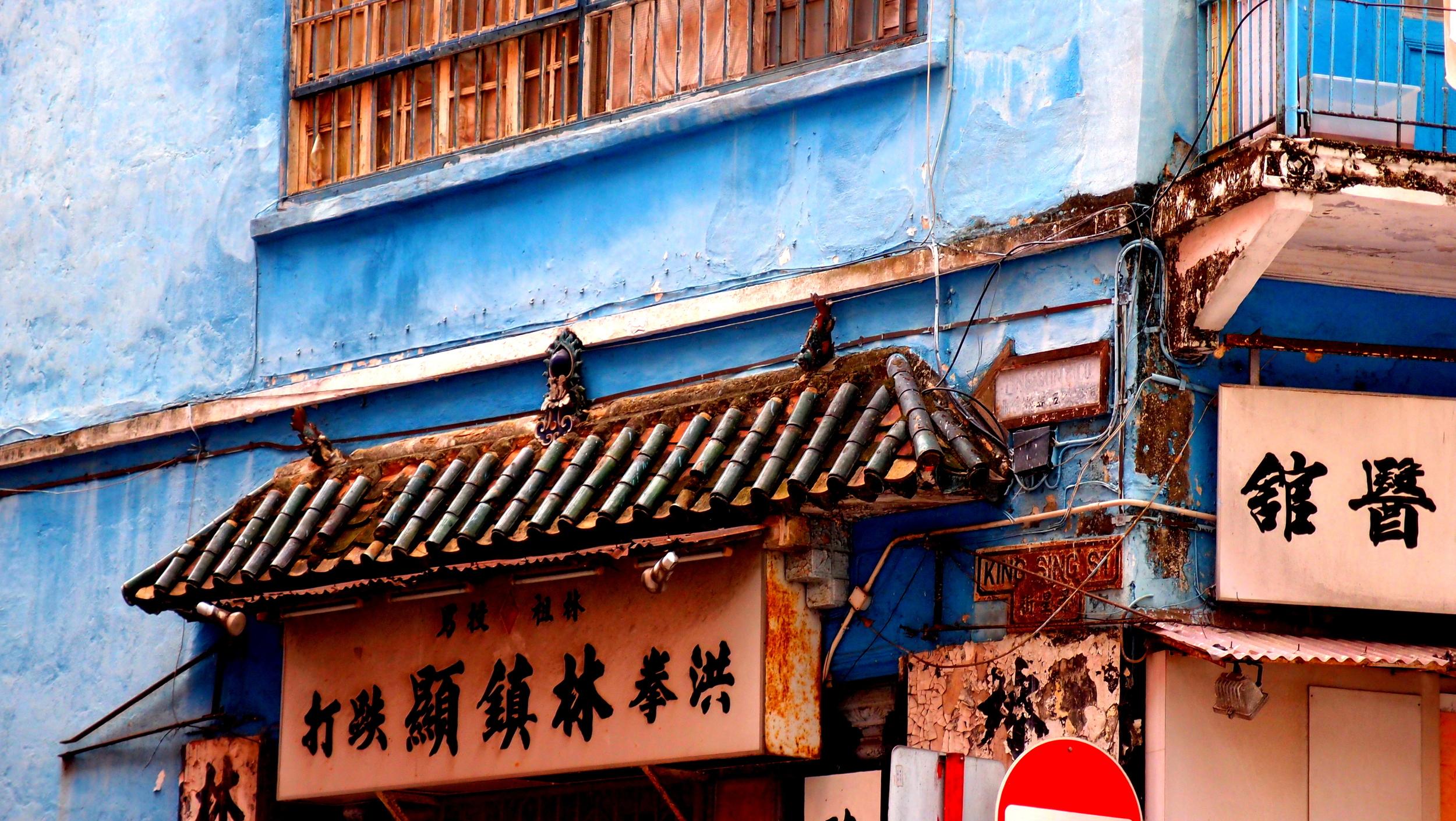 The Blue House, Stone Nullah Lane