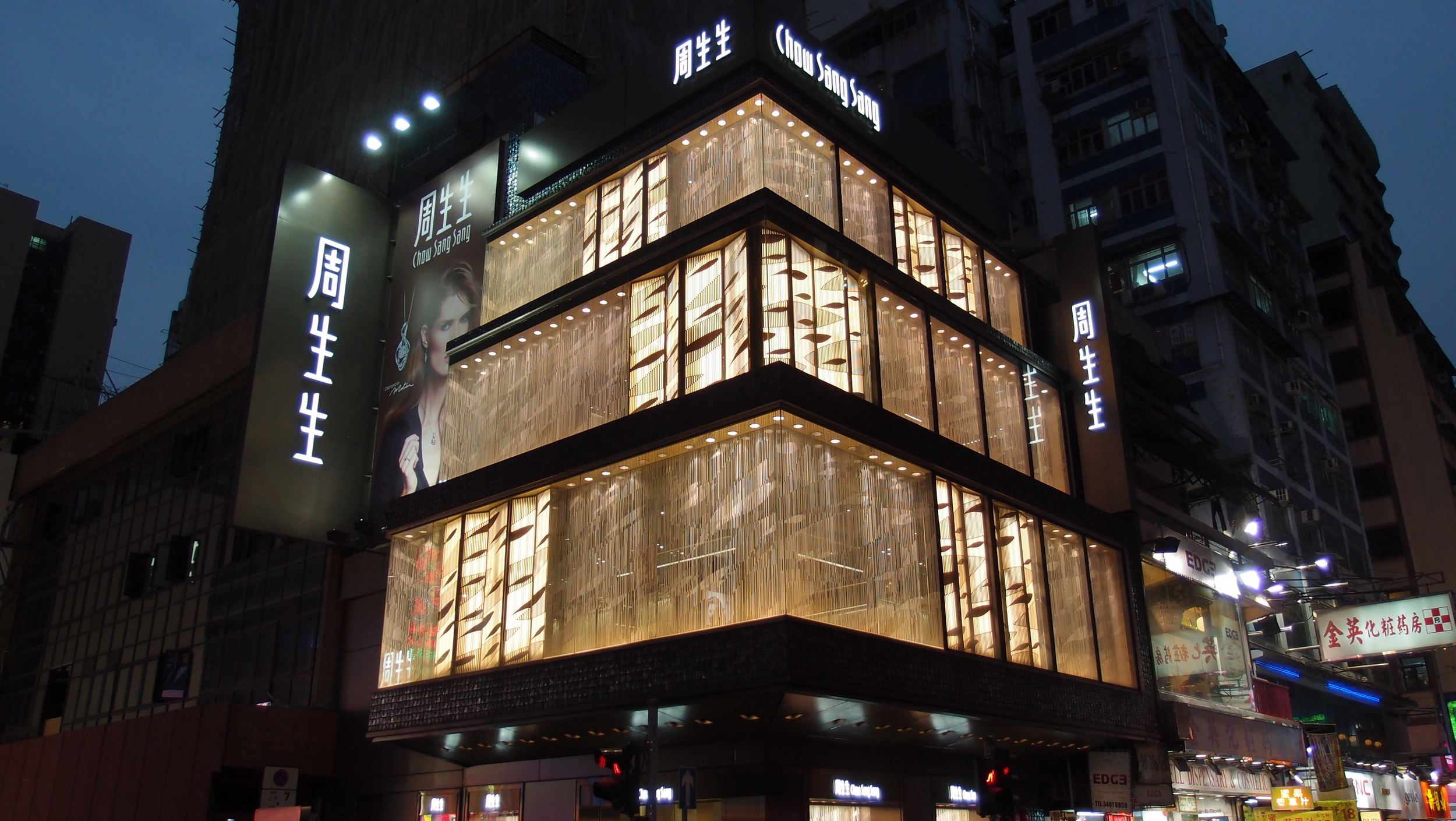 Chow Sang Sang is not quite as big as the Chow Tai Fook Jewellery Company