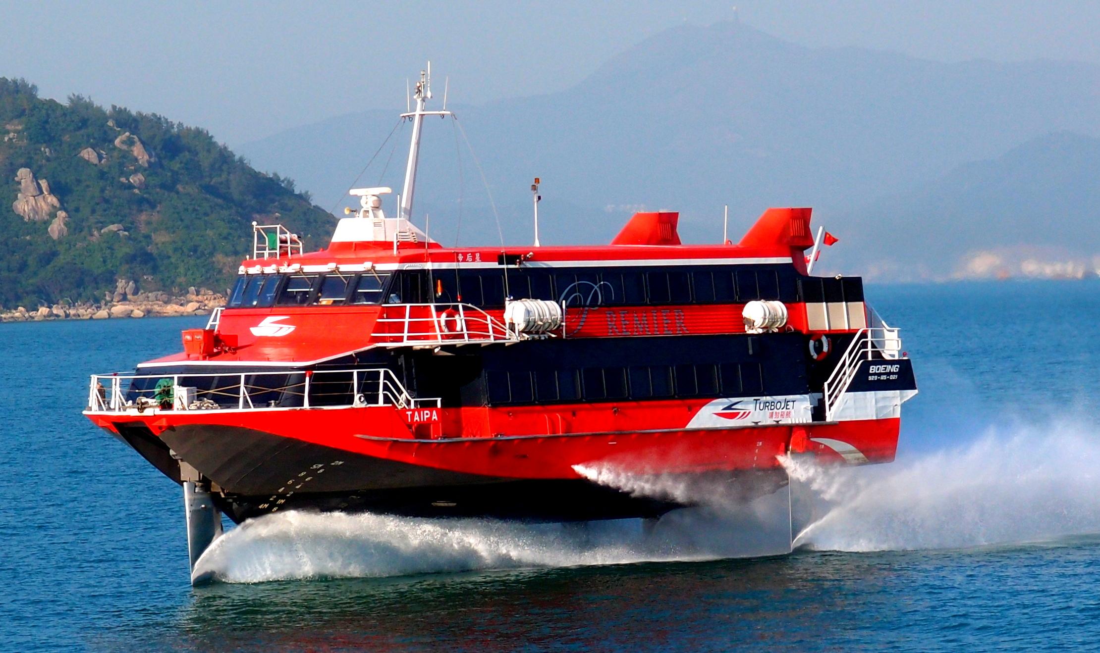 I just love these high speed hydrofoils on the Hong Kong - Macau run