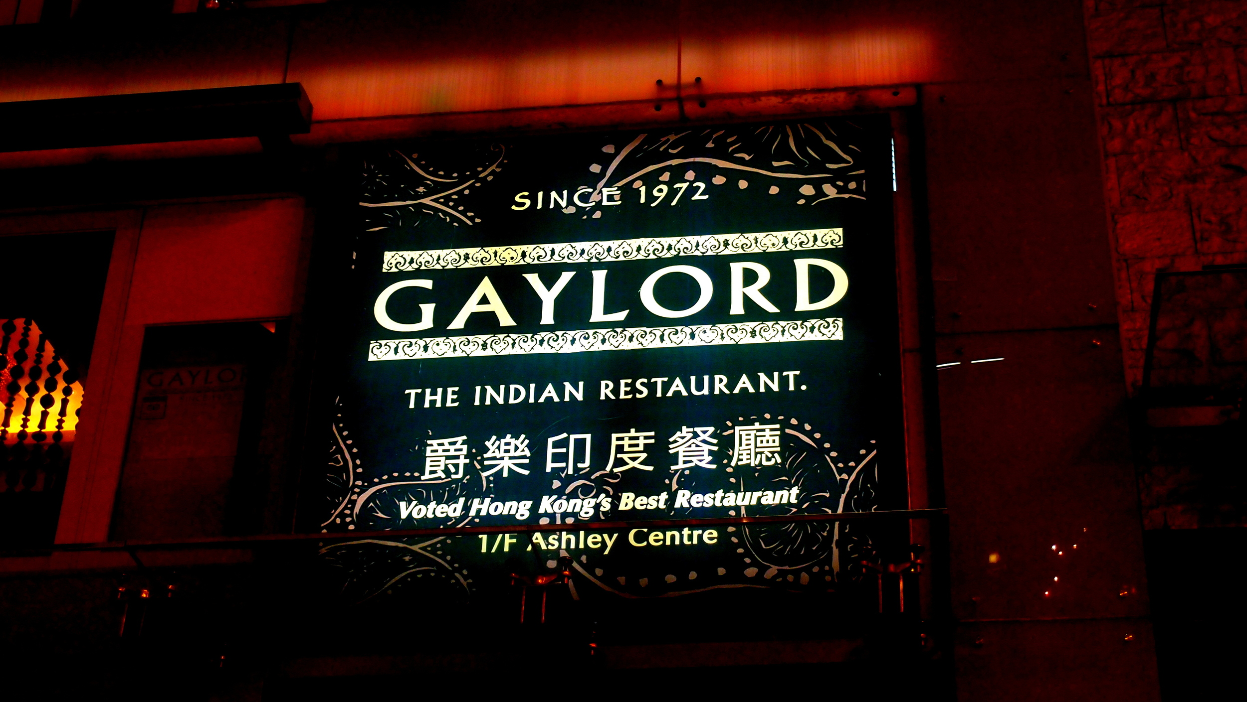 Unfortunate name for a decent restaurant