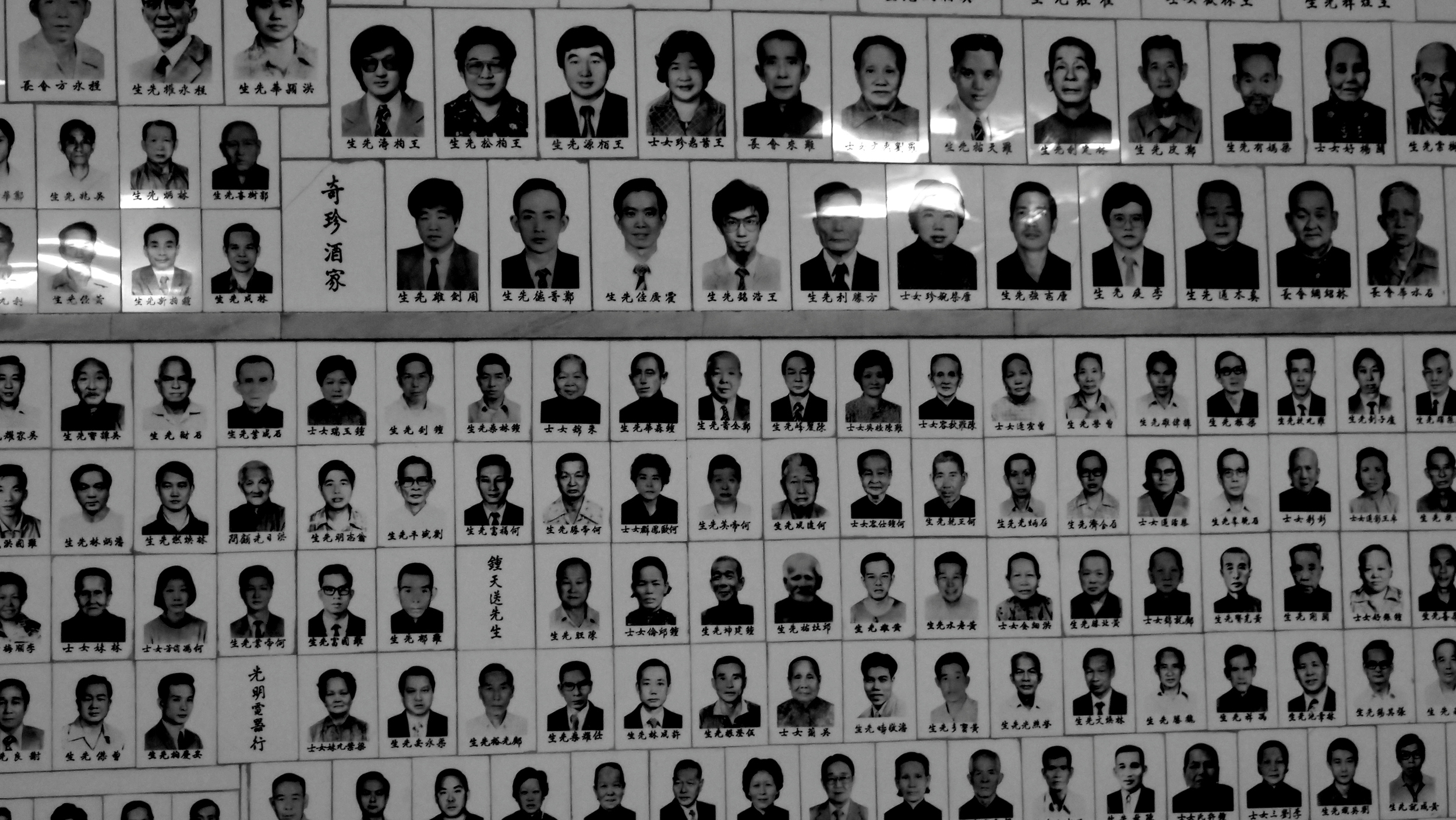 Decedents who lived on Cheung Chau Island