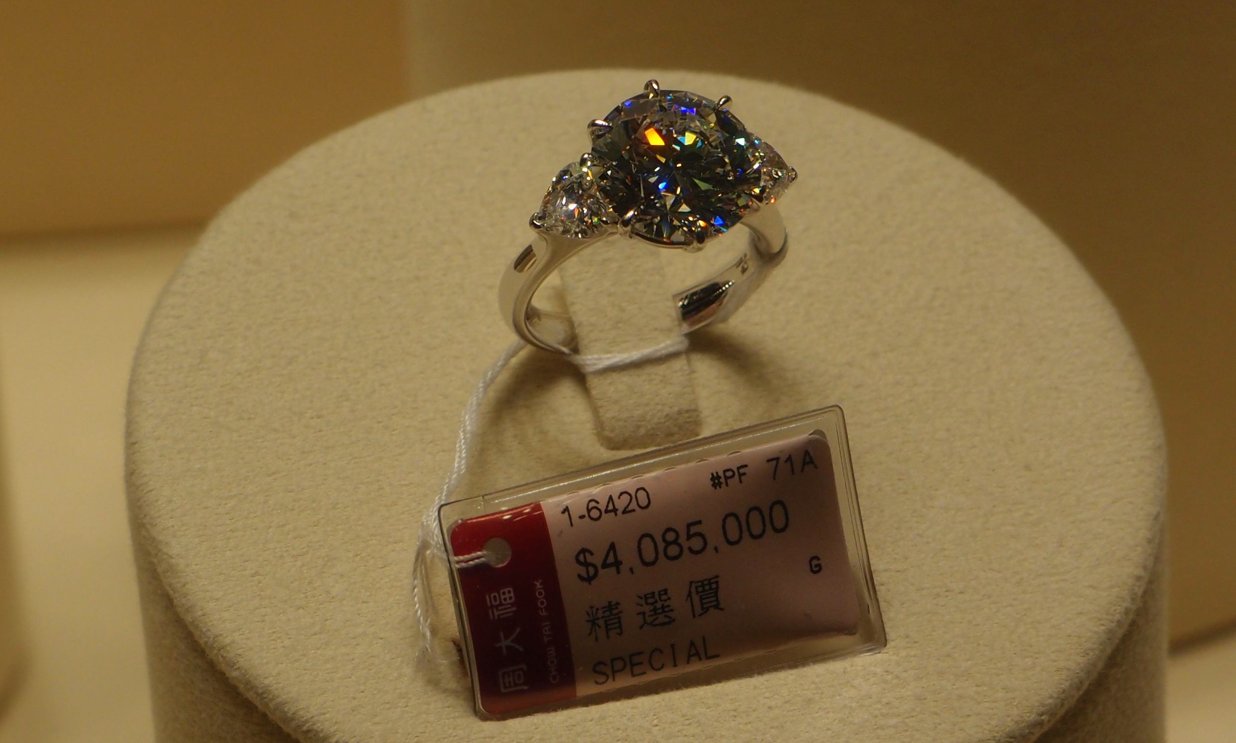 HK$4,085,000 or US$525,000, a relative bargain in these trying times - what is disturbing is that these rings are very common these days.