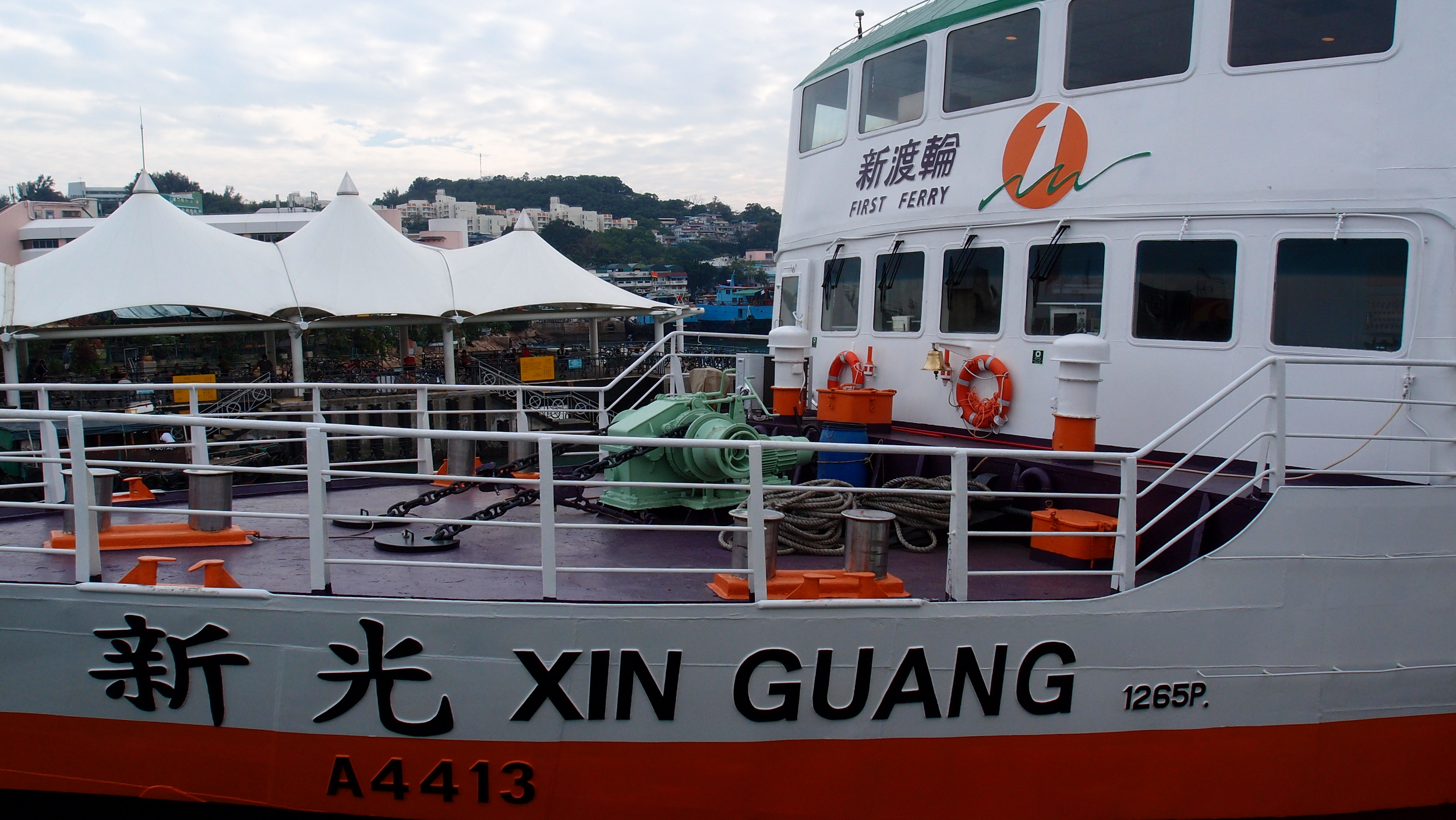 My favourite slow ferry to Cheung Chau,