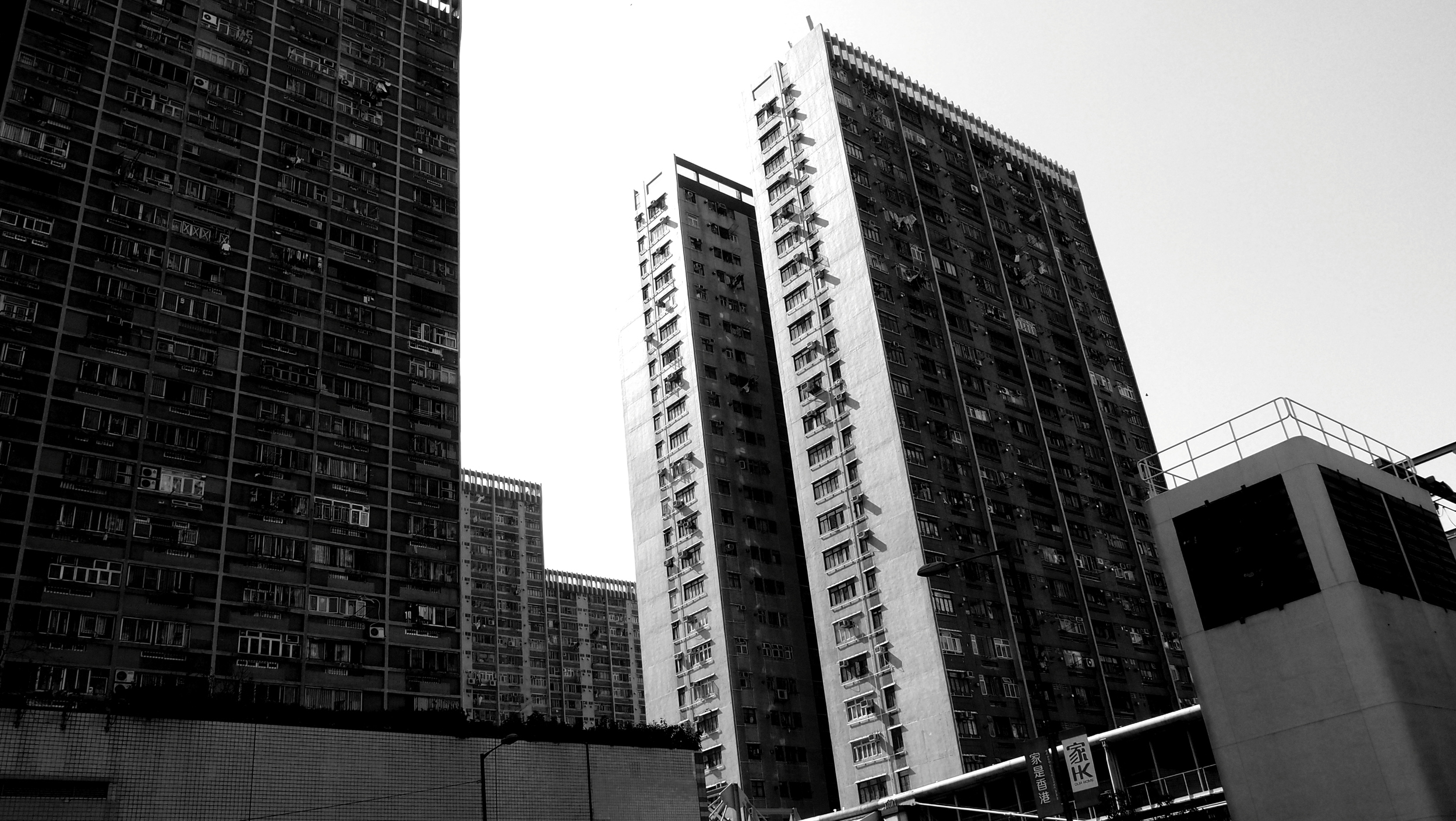 Public Housing in Wong Tai Sin - subsidised housing for the masses