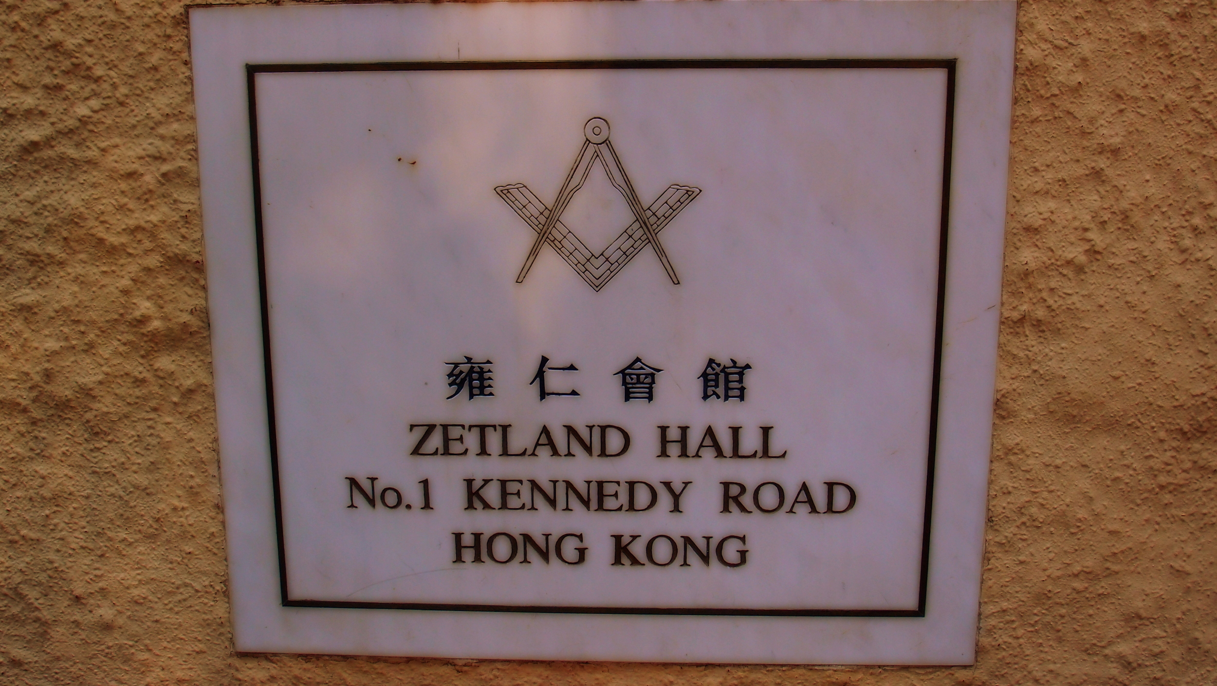 Zetland Hall Masonic Lodge