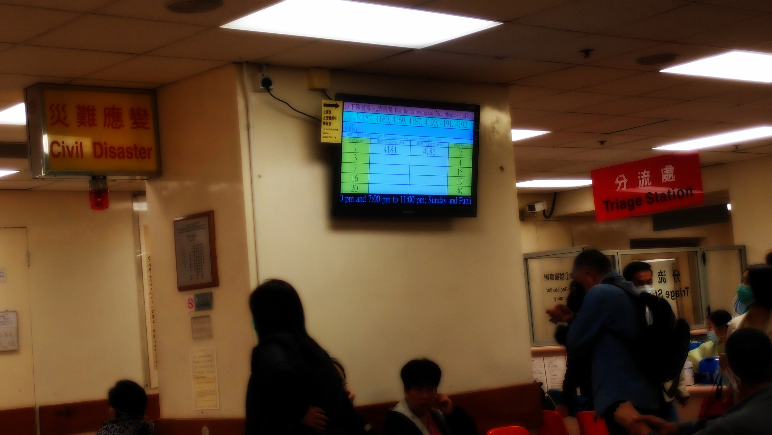 The ER at the Yan Chai Hospital - a pretty decent hospital - 3 hour wait to be seen by a Doctor on an average night