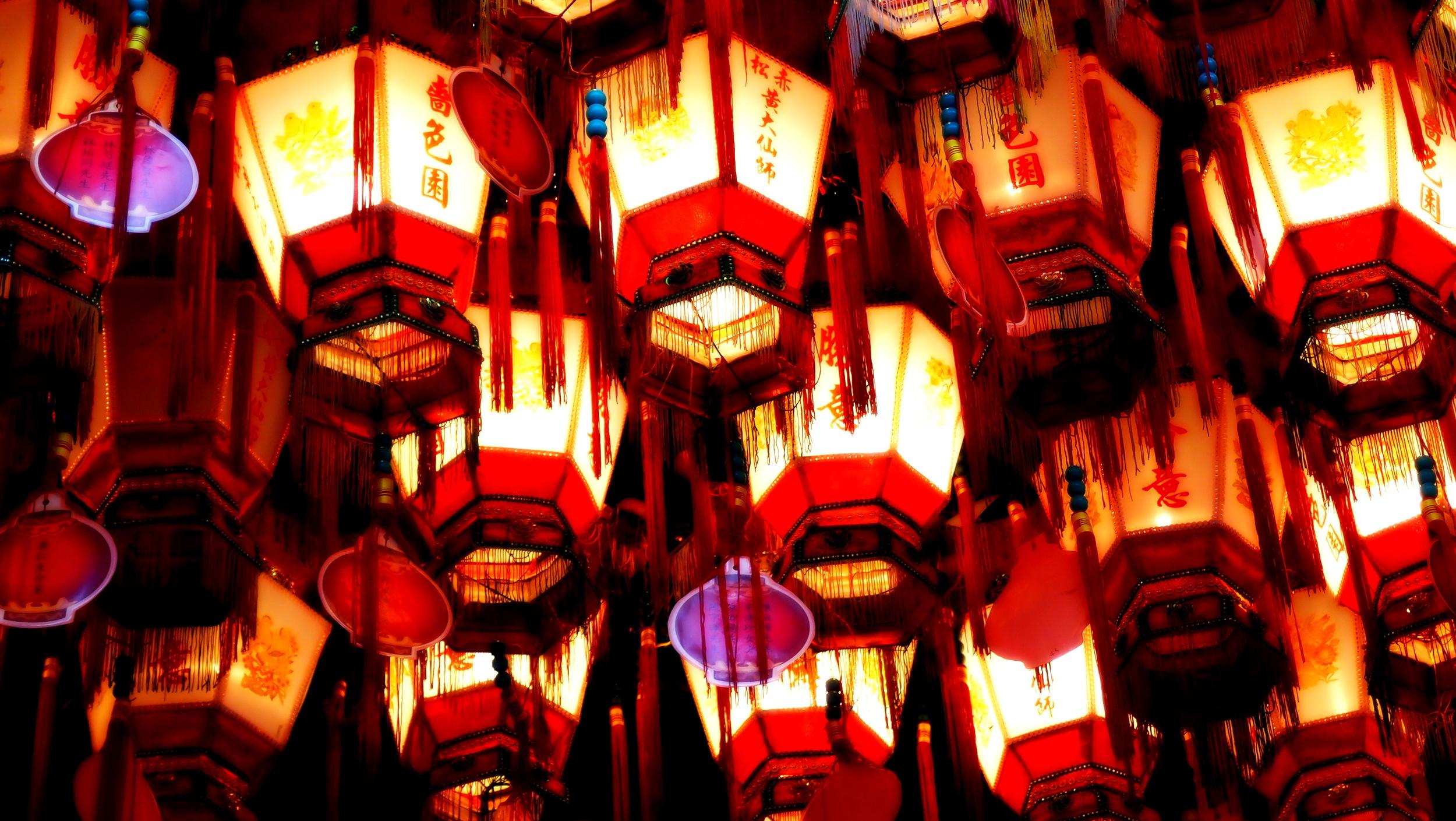 Lanterns at the Sik Sik Yuen Wong Tai Sin Temple