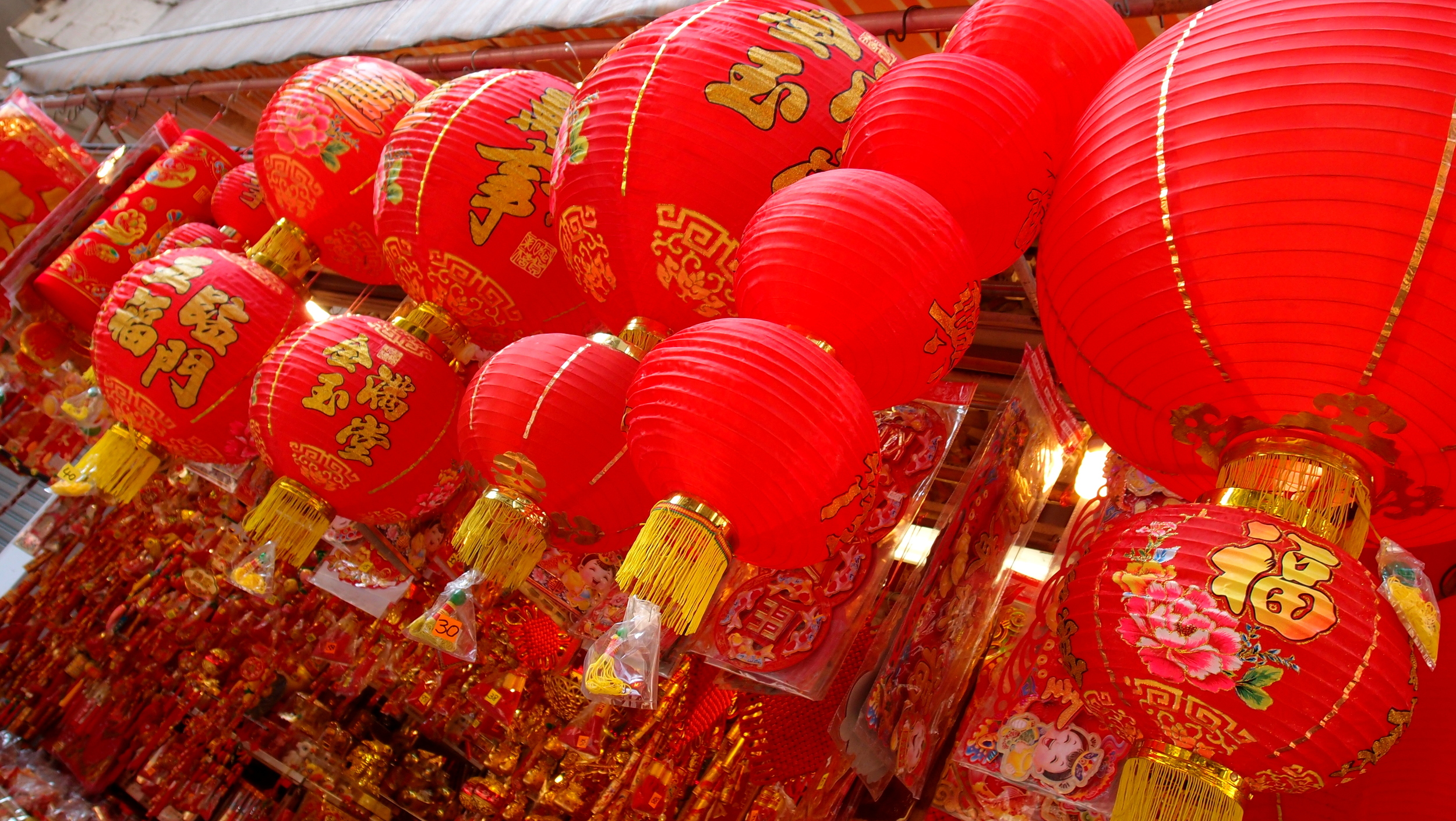 Our streets are bathed in red and gold at the moment in anticipation of Chinese New Year, the decorations can be a bit overwhelming!