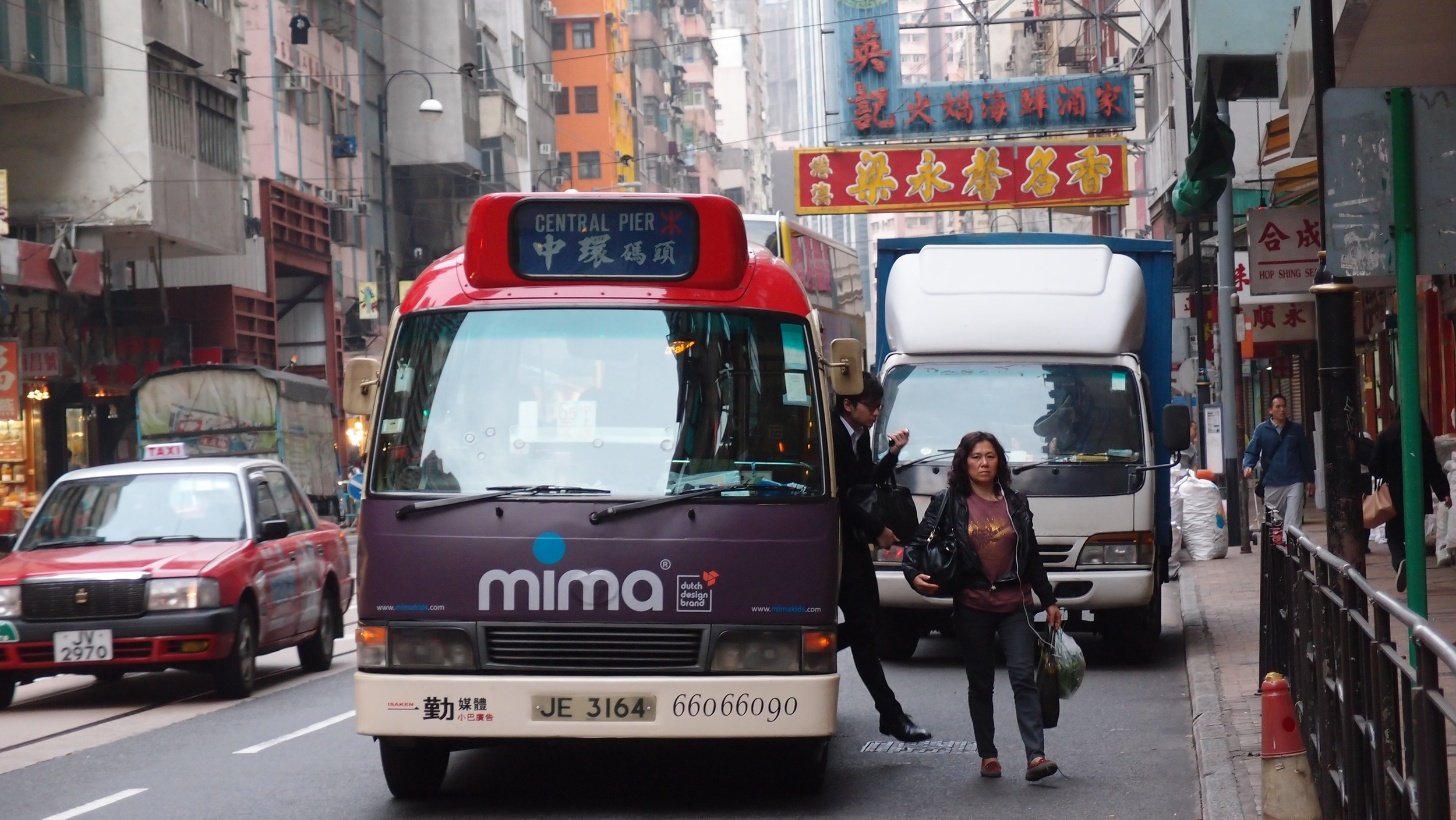 A typical road scene in Western District on Hong Kong Island