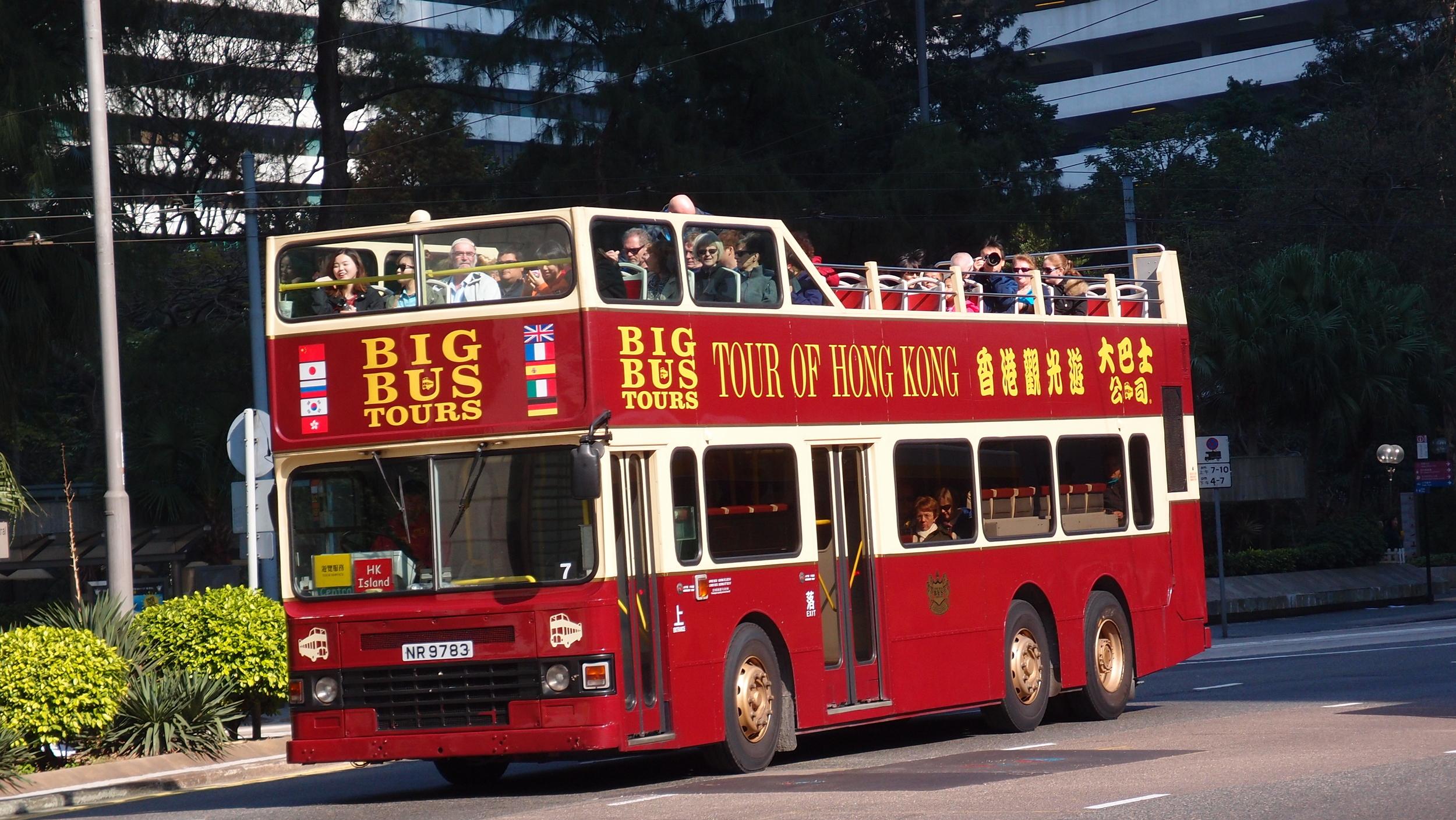 Not a bad way to see Hong Kong