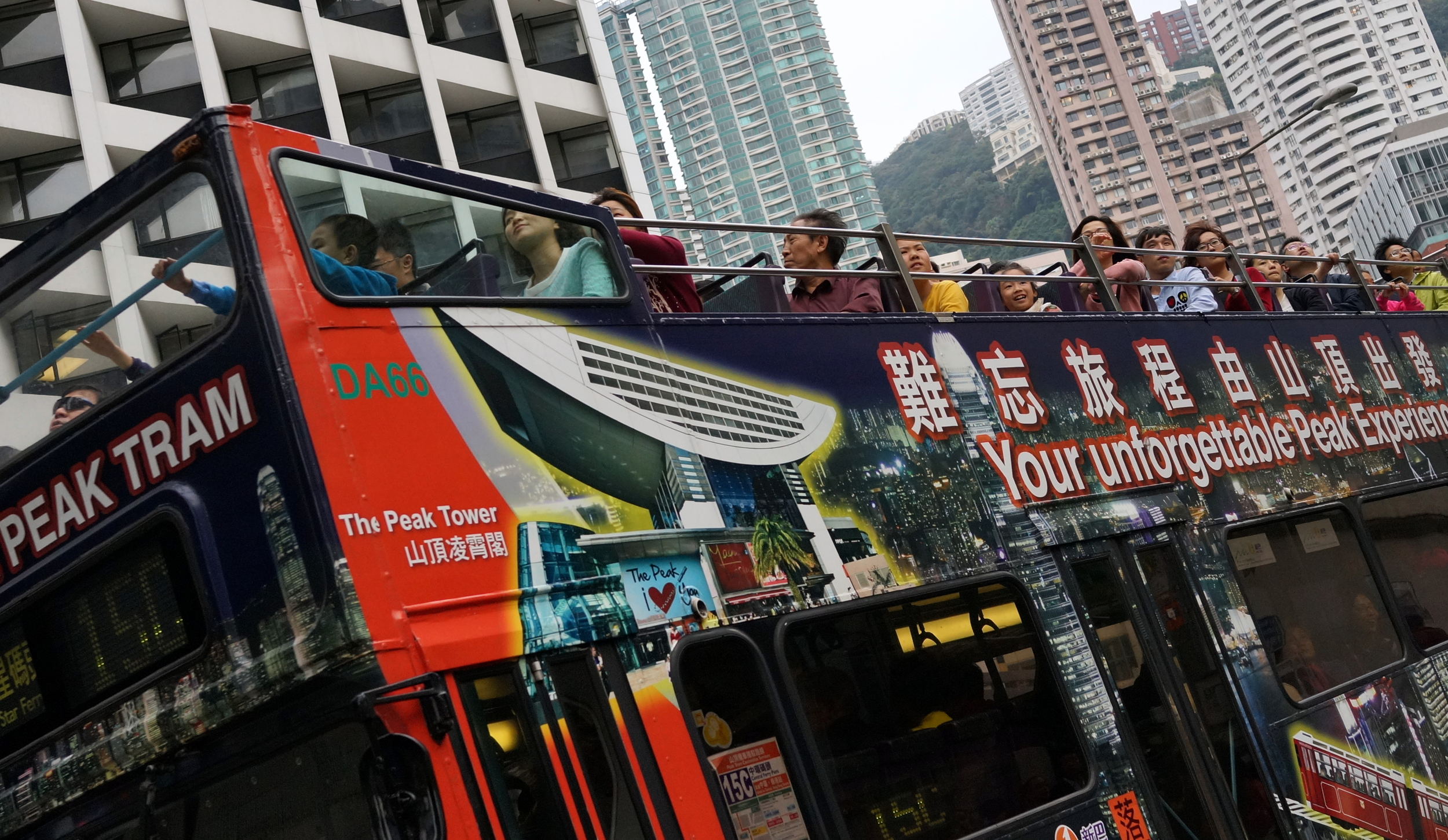 The Peak Tram Bus an unforgettable journey yes, for all the wrong reasons.....