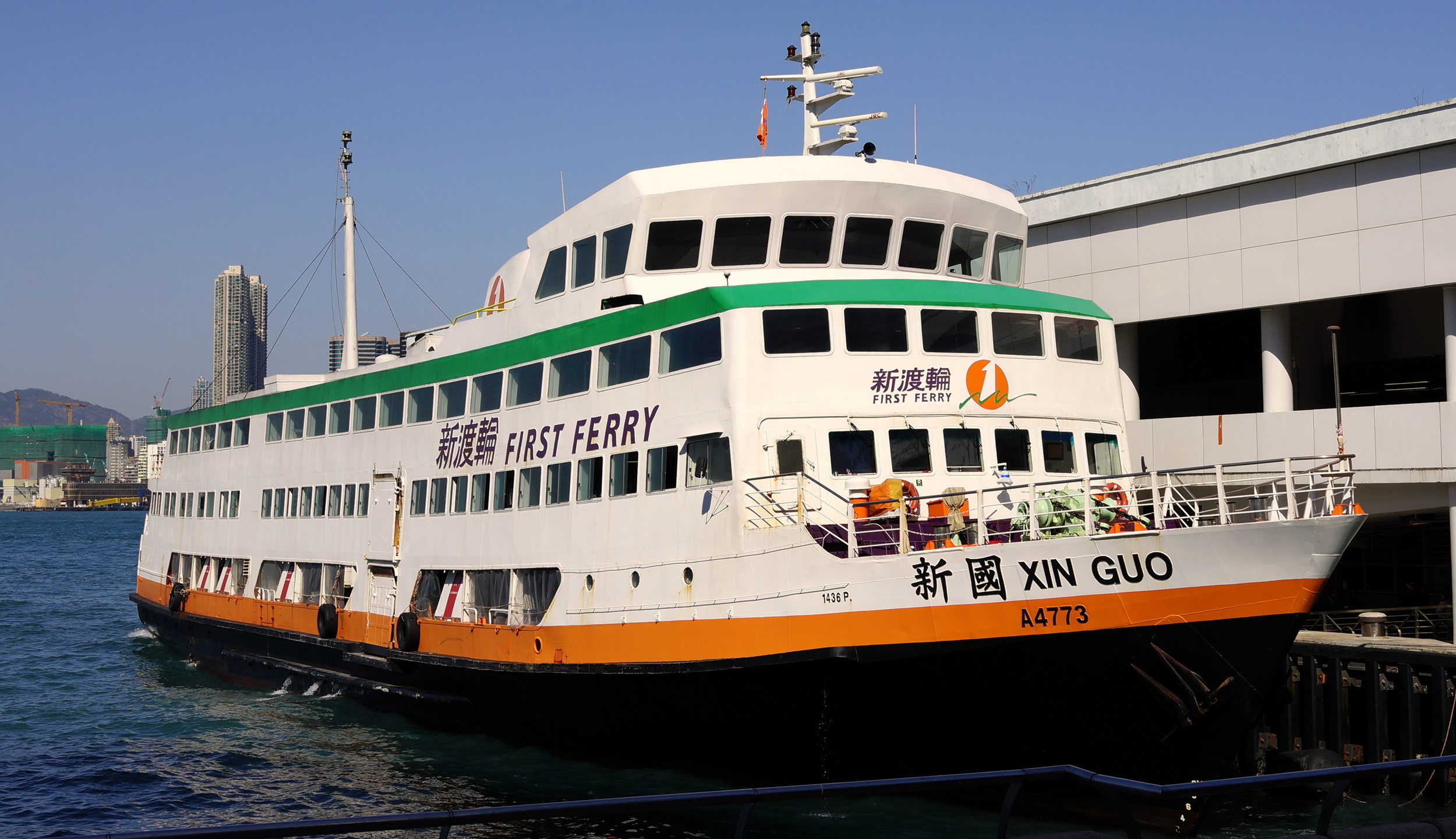 I frequently travel on the slow ferry to Cheung Chau like this one... I love the outdoor deck.