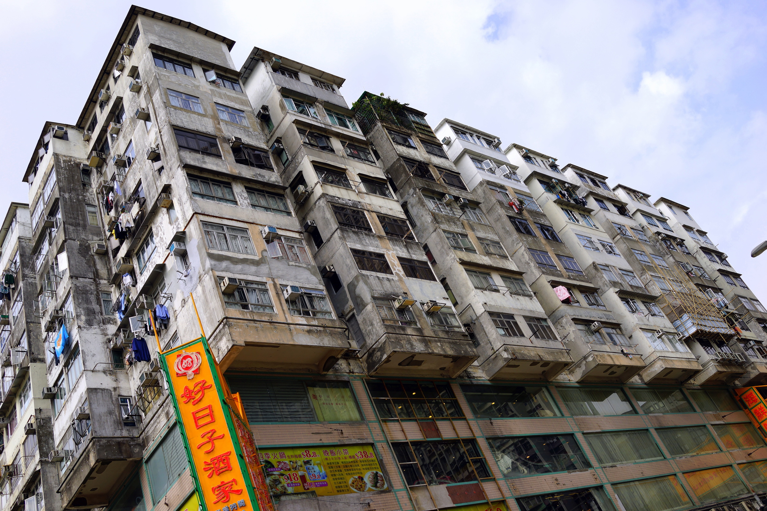 A very old and dodgy building in Shek Kip Mei in Kowloon