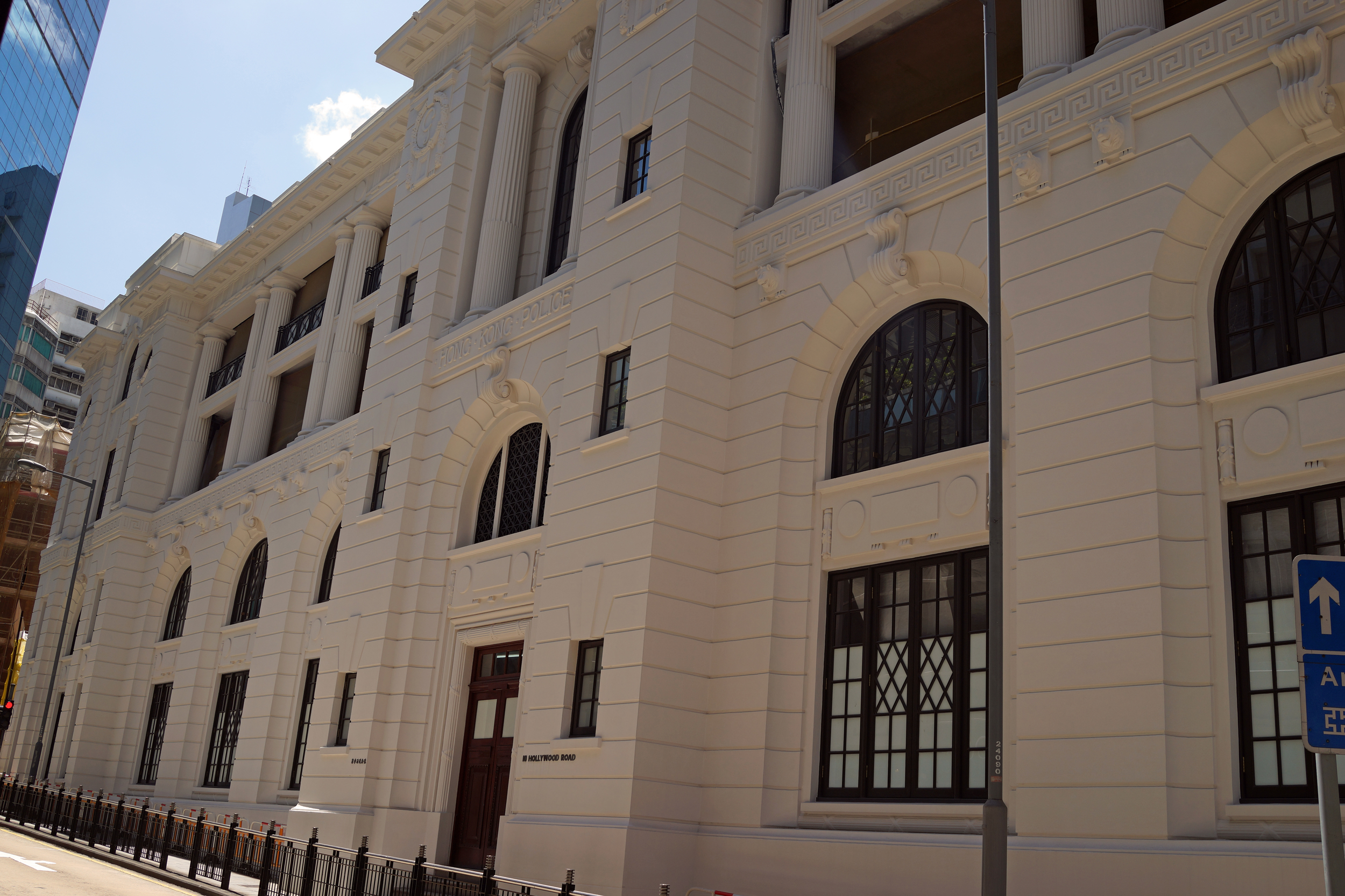 This is the old Central Police Station on Hollywood Road near SOHO - opened in 1919 it is undergoing a major restoration and it looks like they have done a magnificent job - it is going to be an arts hub....