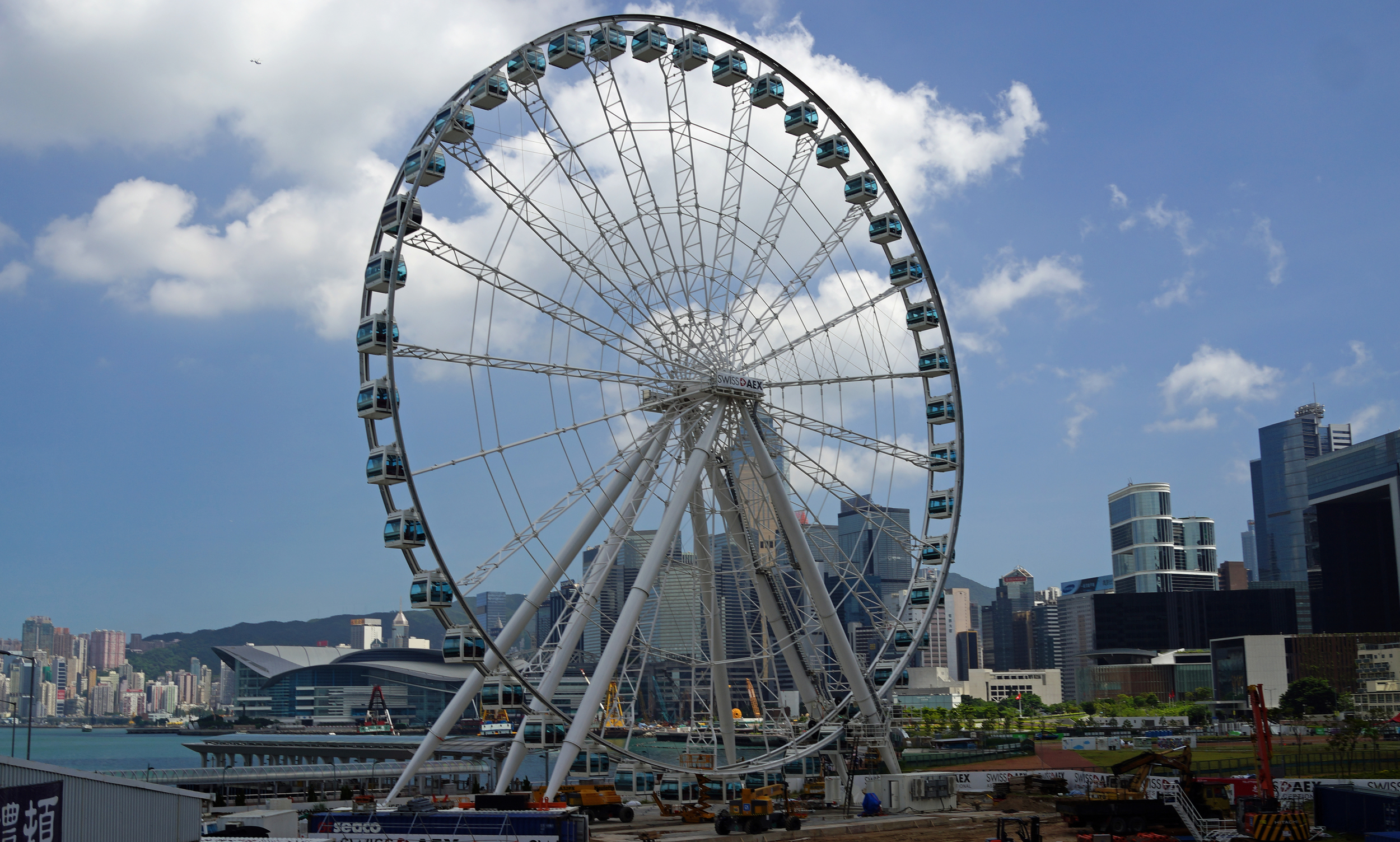 ....but at least it is finished. The Hong Kong Eye or Hong Kong Wheel