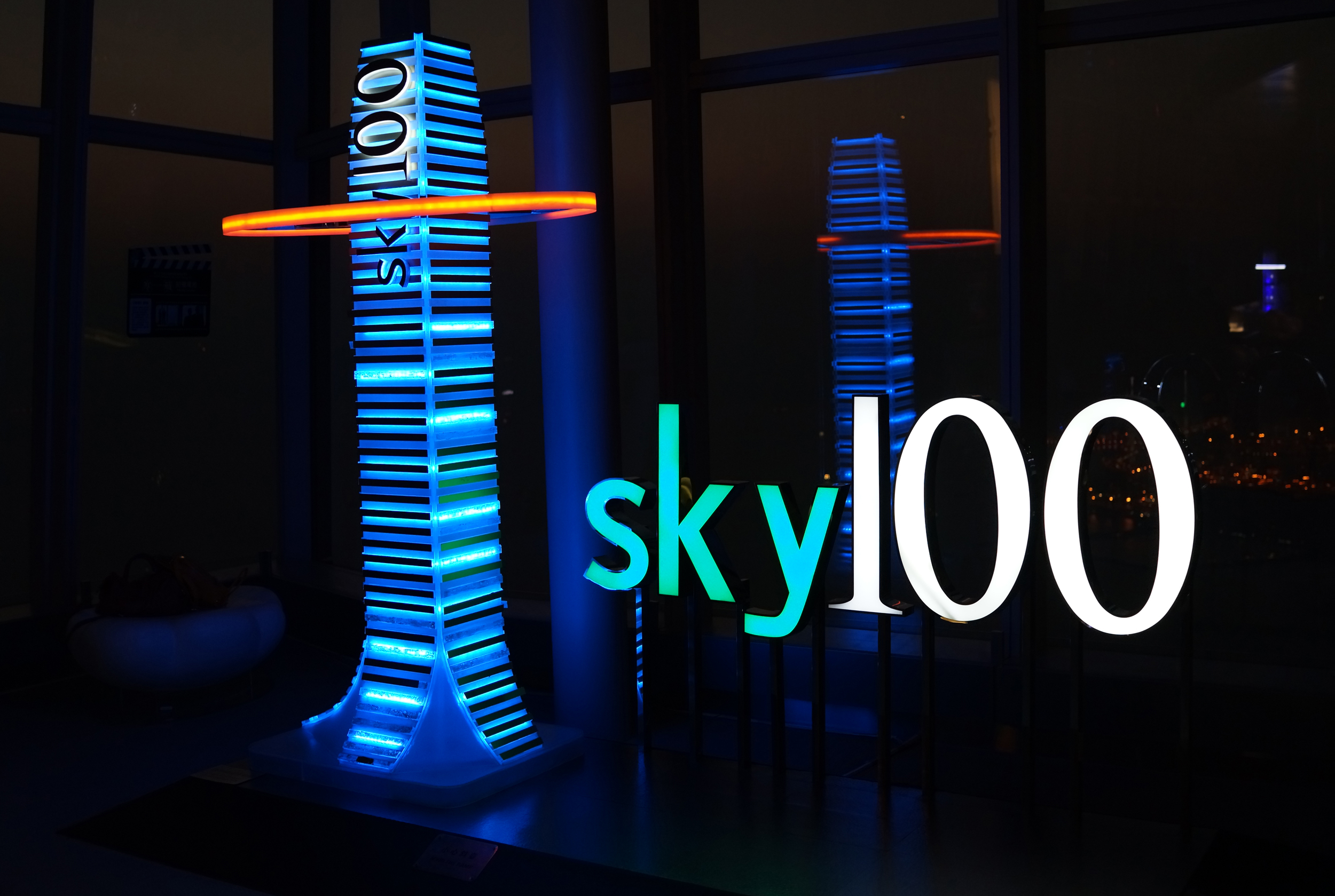 """I finally got to visit Sky 100 on the 100th Floor of the ICC Building 
