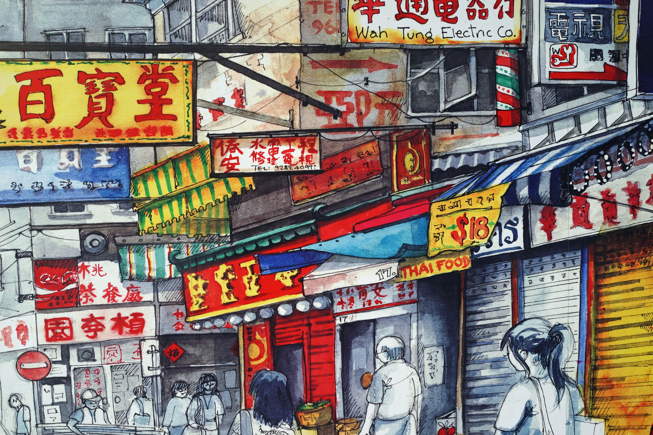 I saw this wall of art next to a Hotel in Jordan and thought it was pretty well drawn, a fairly atypical street scene in Hong Kong.