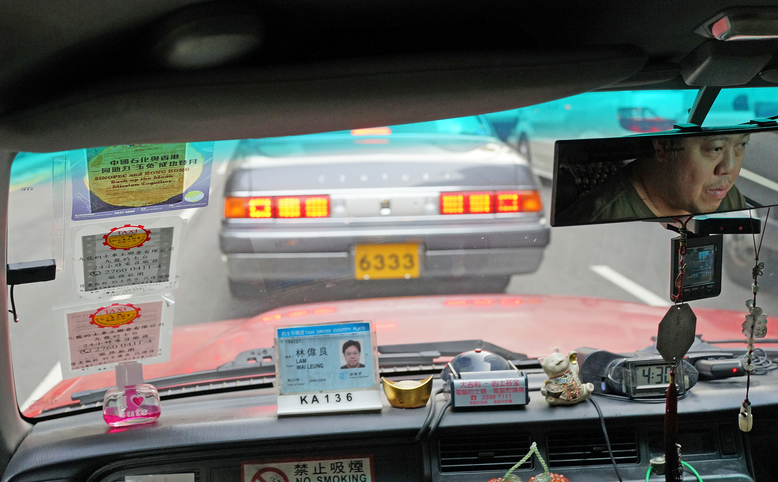 My obsession with car number plates continues - got this one from inside a taxi