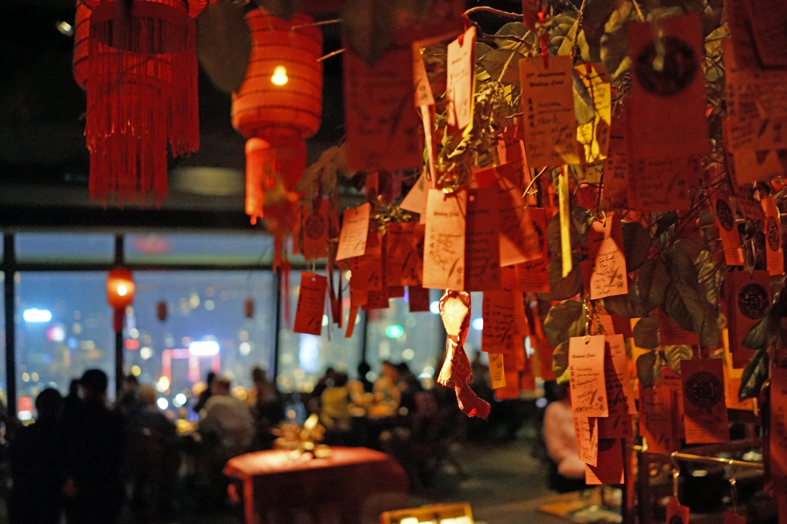 The Hu Tong restaurant is one of our finer establishments and it absolutely has a lot of wow factor going for it at night time. Amazing.