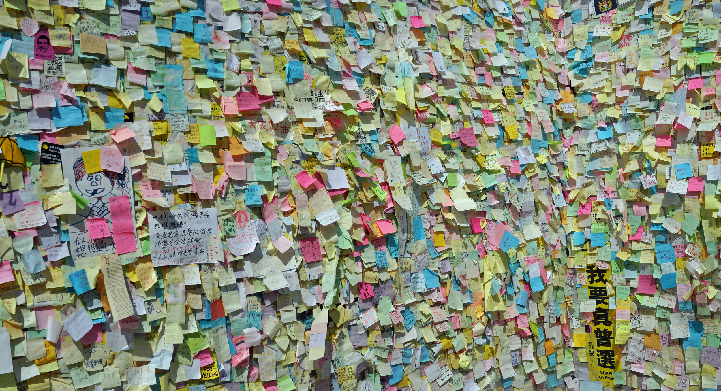 """Hong Kong's entire stock of 3M sticky notes on the """"Lennon"""" Wall at the Admiralty Protest Zone"""