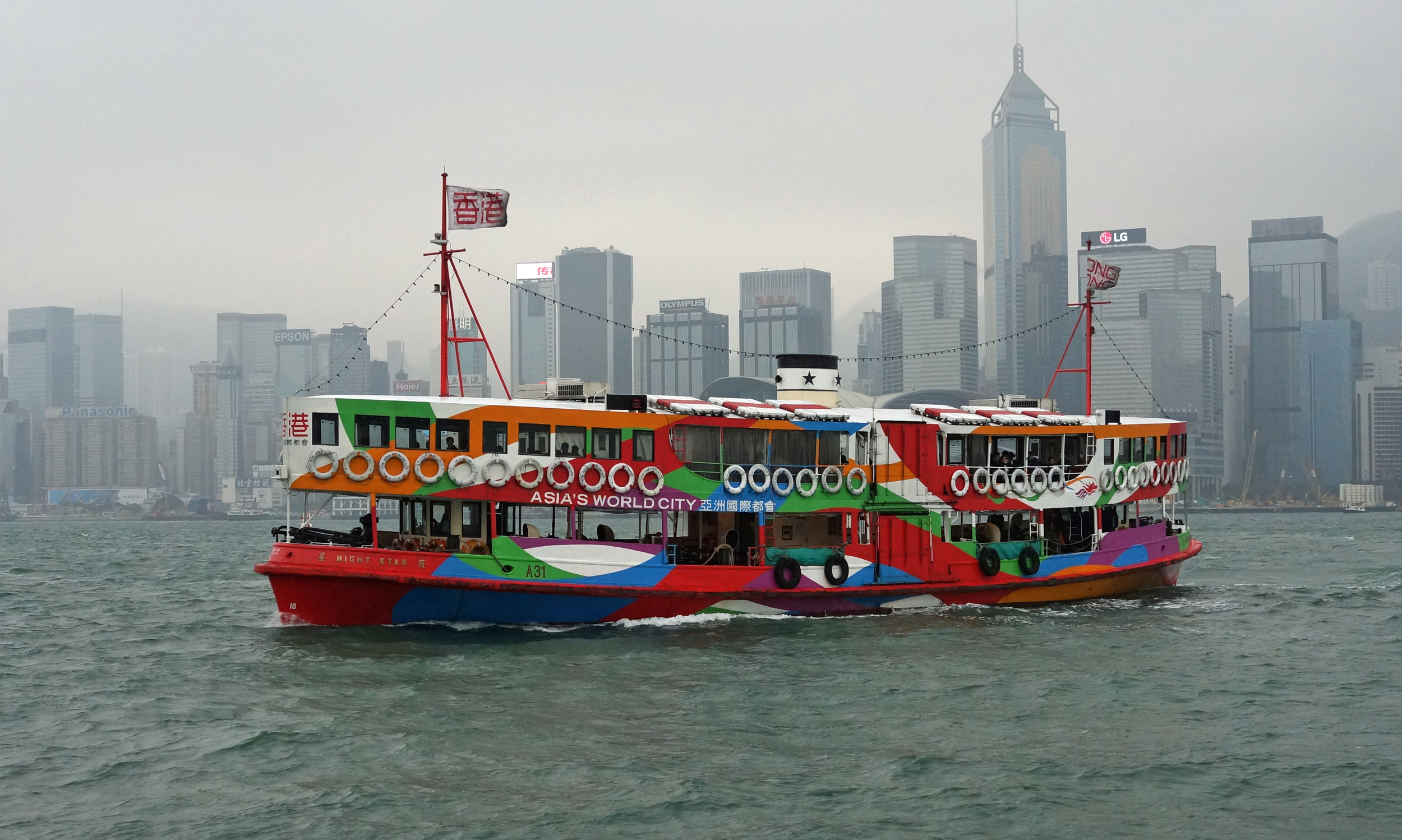 Government advertising on the fabled Star Ferry - supposedly we are Asia's World City and I have to say that it does not feel like it at the moment...