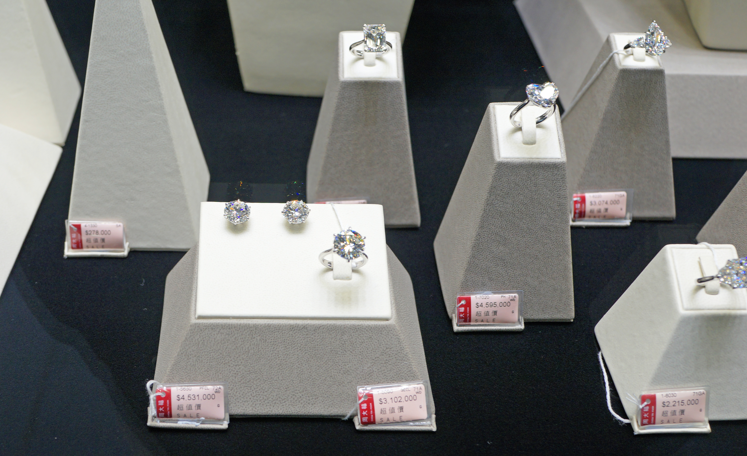 A tiny display of diamond jewellery in one of the gazillion Chow Tai Fook Jewellery Stores we have in Hong Kong... just look closely a the prices (HK$) and divide by 7.78 to get the US$ price. Simply amazing.  Chow Tai Fook is a real Hong Kong success story (although I imagine all of us wonder how one small city can support so many high end jewellery stores)