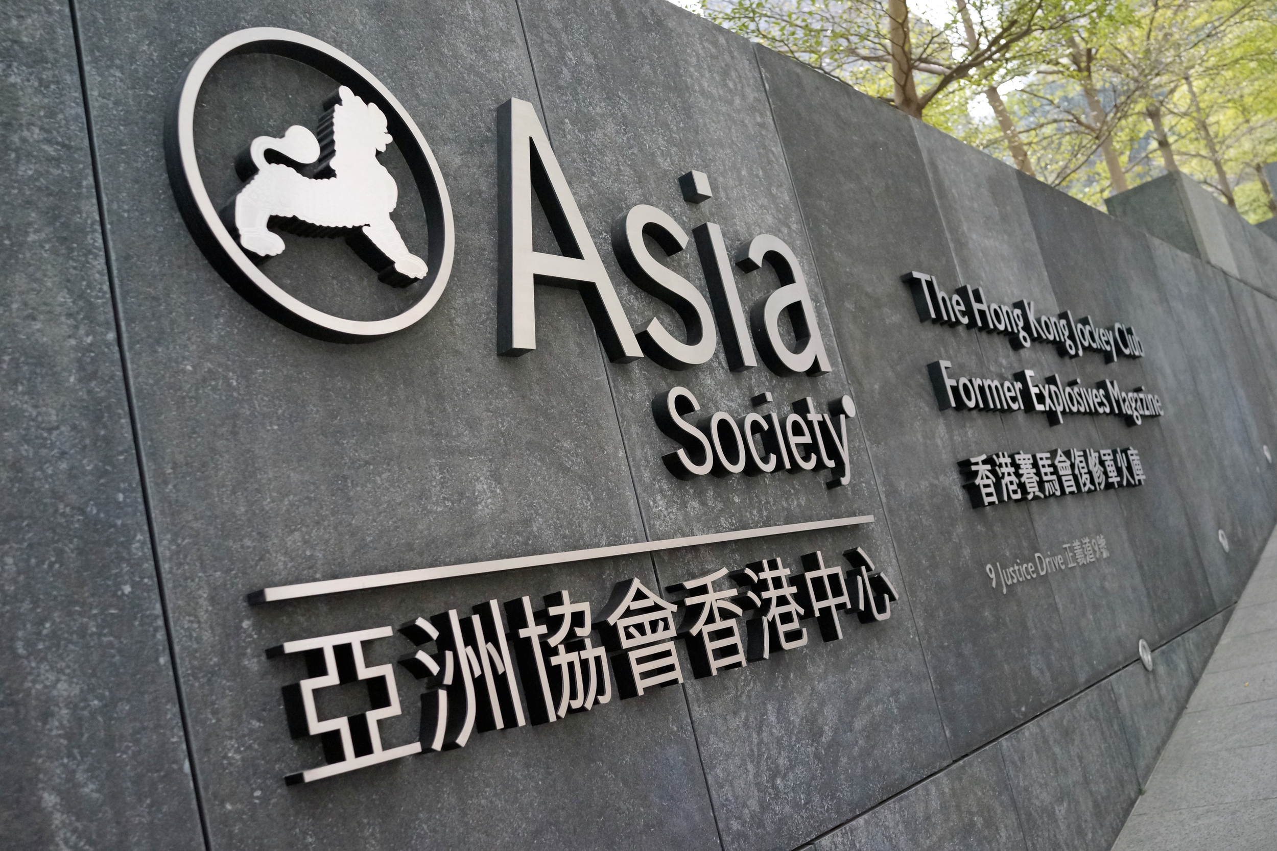 You can spend a very pleasant hour at the Asia Society at Admiralty on Hong Kong Island (it is opposite the British Consulate) and it is 5 minutes walk from Hong Kong Park.