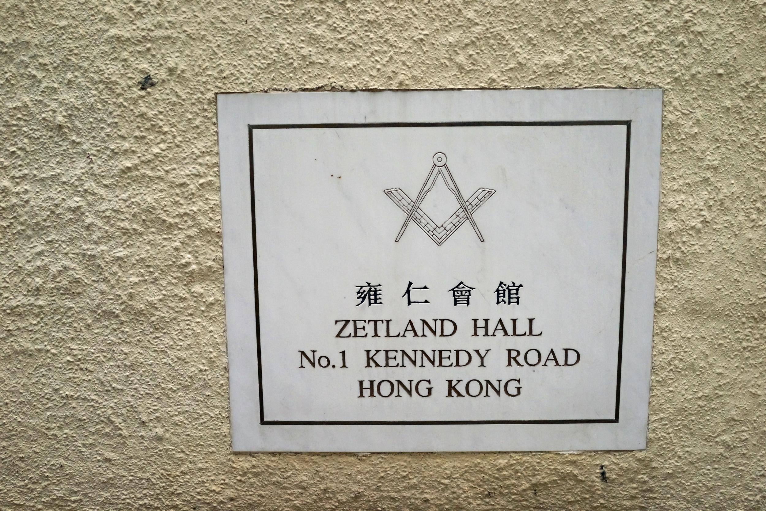 Zetland Hall - Hong Kong's most famous Freemasons Lodge