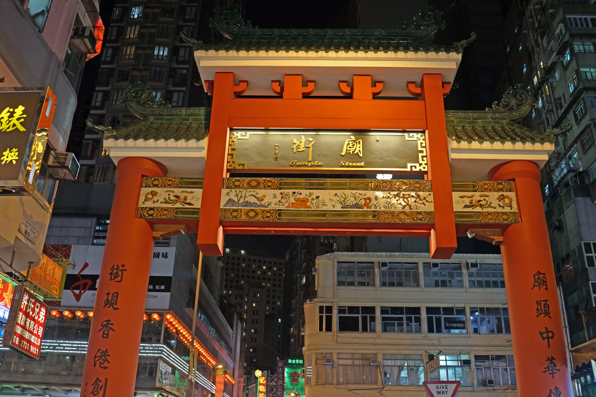 J3 Private Tours Hong Kong | J3 Private Walking Tours Hong Kong   The Temple Street Night Market - a great place to visit at night -  go here for all of my Temple Street images