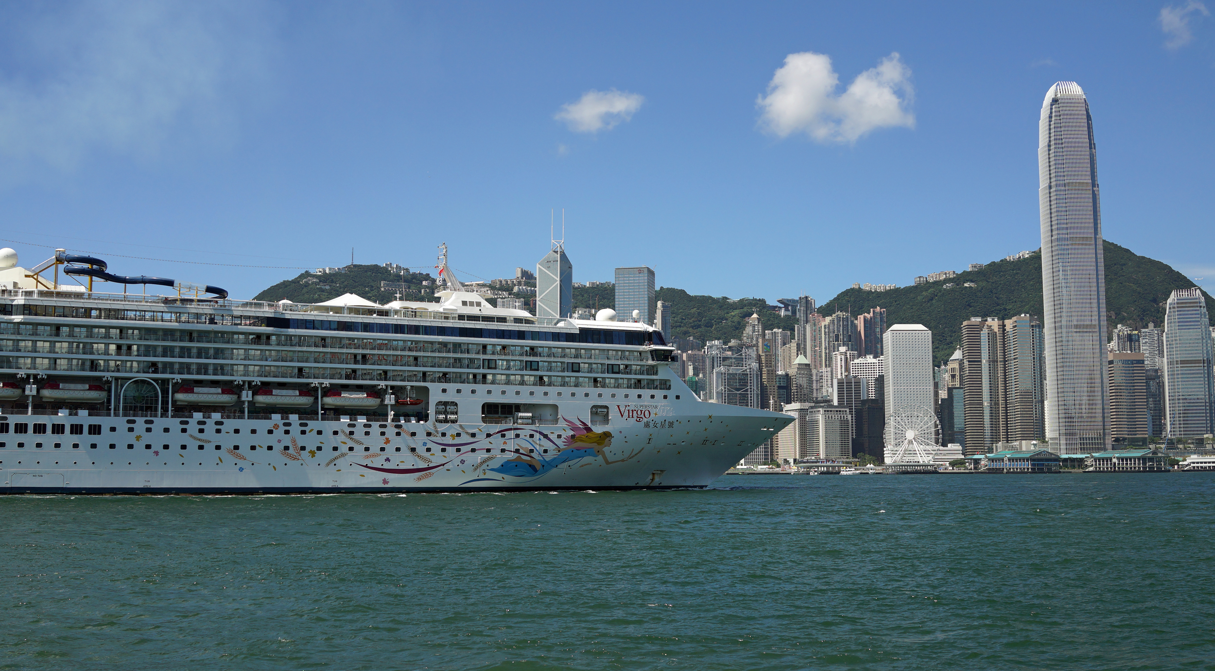 The Superstar Virgo is a gambling ship, here it is returning to Hong Kong on a glorious summers day last week....
