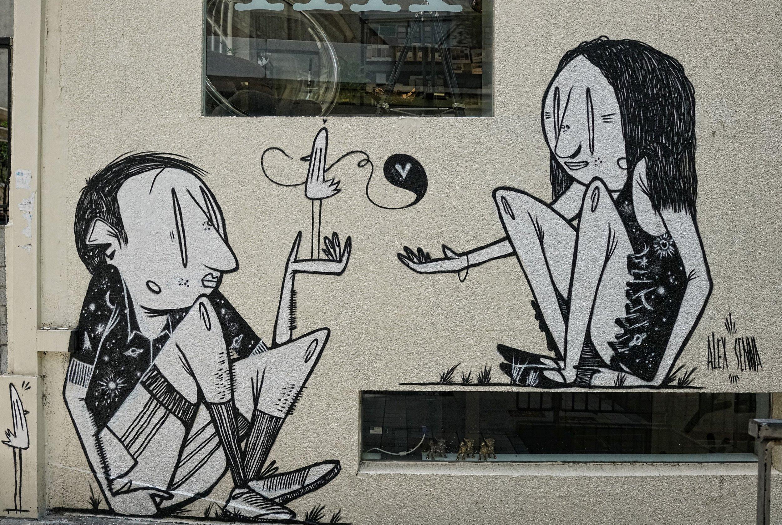 Street Art Hong Kong (5).JPG