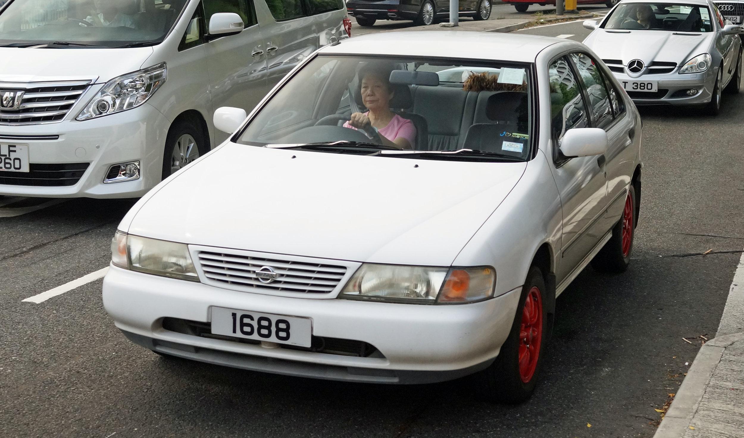 Car Number Plate - No. 1688.jpg