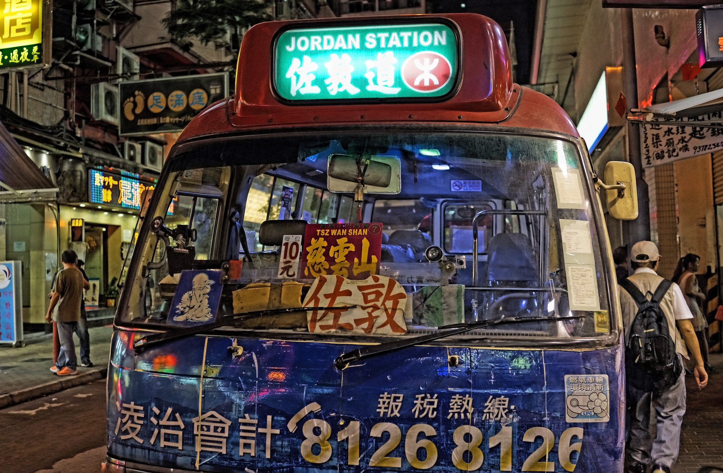…and nothing beats travelling on a Hong Kong red top mini bus to get orientated with Hong Kong's Public Transport system! -