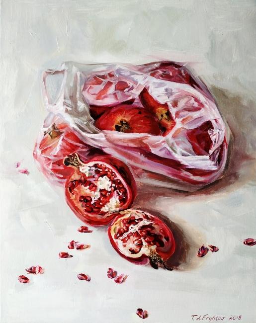 The Pomegranates. 2018
