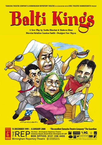 Balti King original poster, 1999