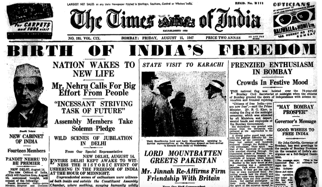 indianewspaper.png