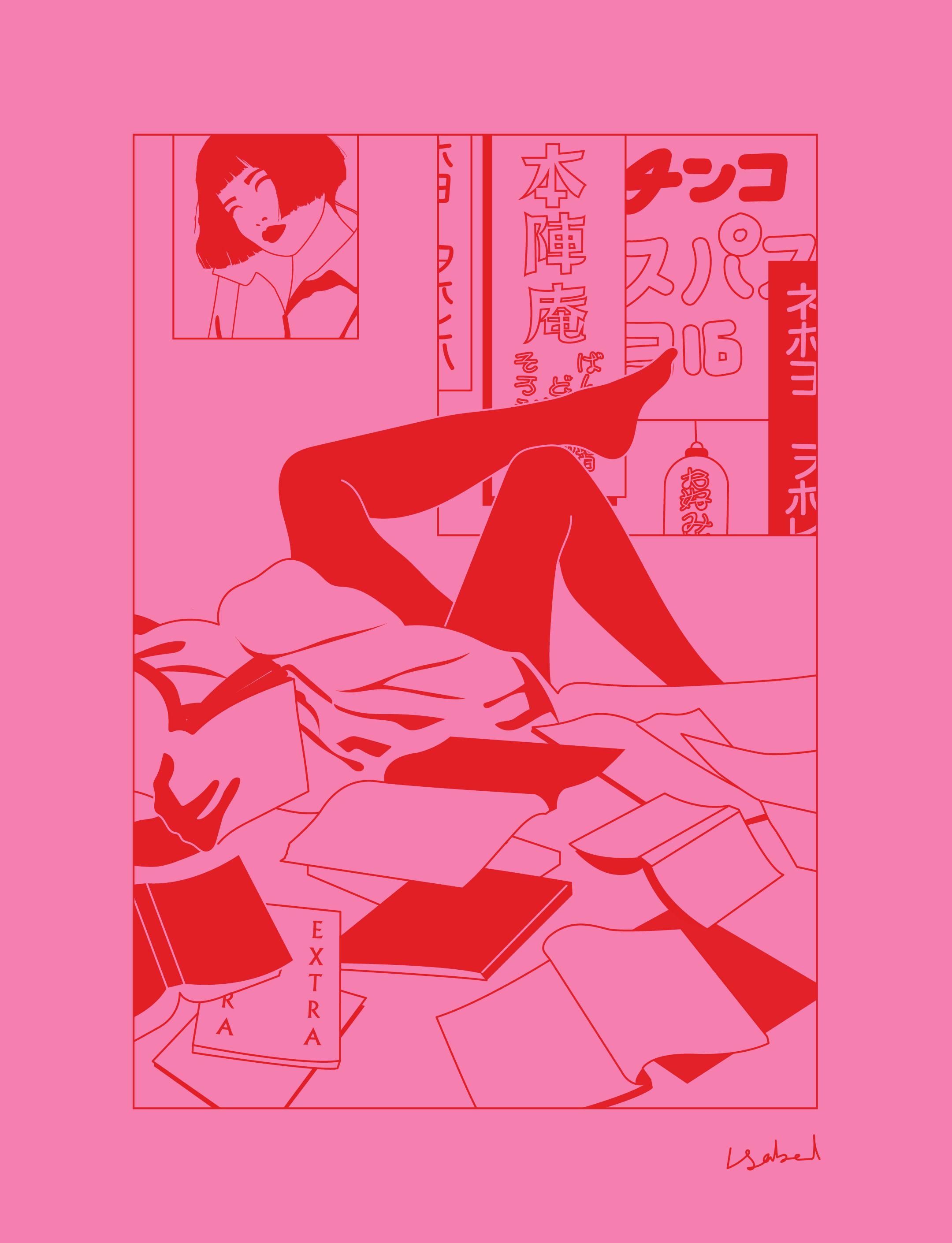 EyeOnDesign_20170830_Magazine-Erotica-02.png