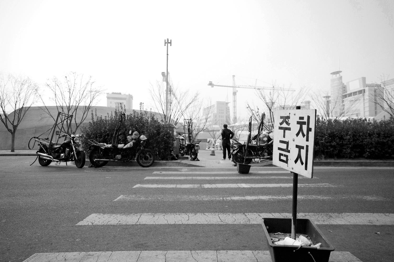 Construction-Reflection-Modification  Seoul  2012